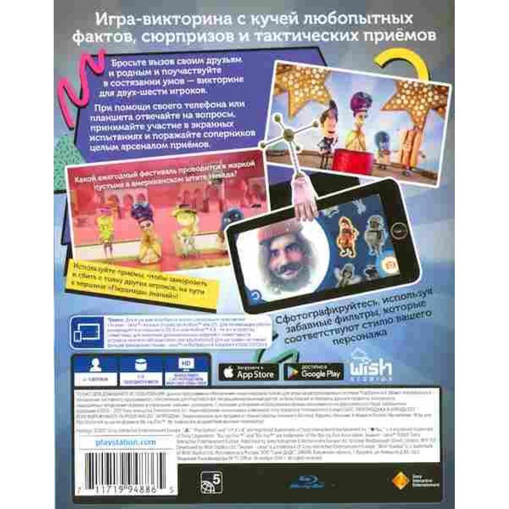 Игра SONY Знание - сила [PS4, Russian version] (9948964) изображение 2