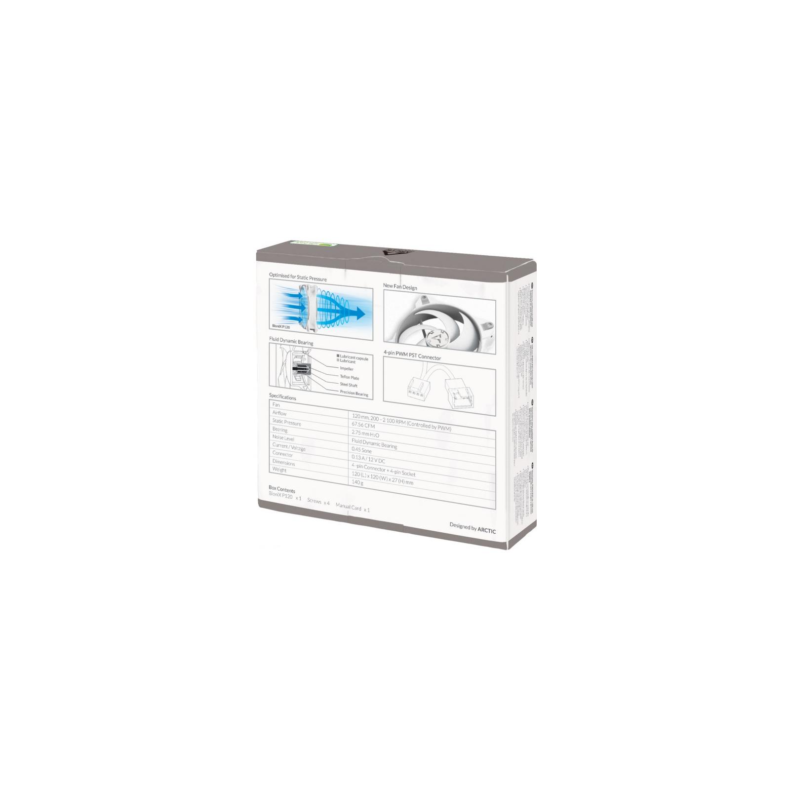 Кулер для корпуса Arctic BioniX P120 White (ACFAN00116A) изображение 7