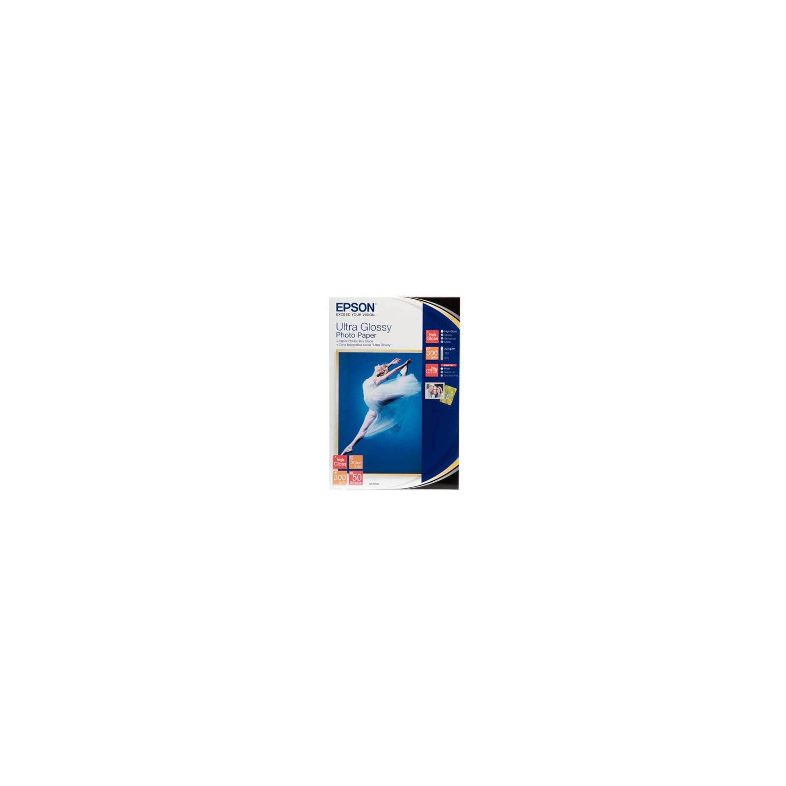 Бумага EPSON 10х15 Ultra Glossy (C13S041943)