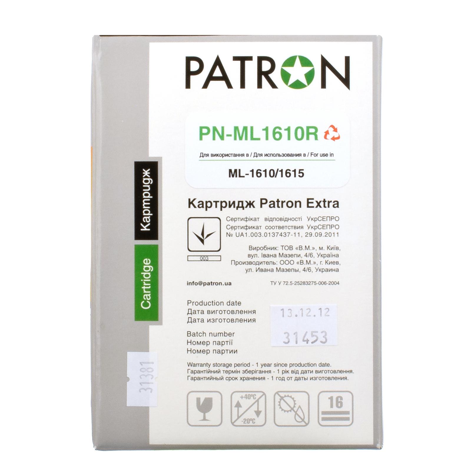 Картридж PATRON SAMSUNG ML-1610D2 Extra (PN-ML1610R) изображение 5