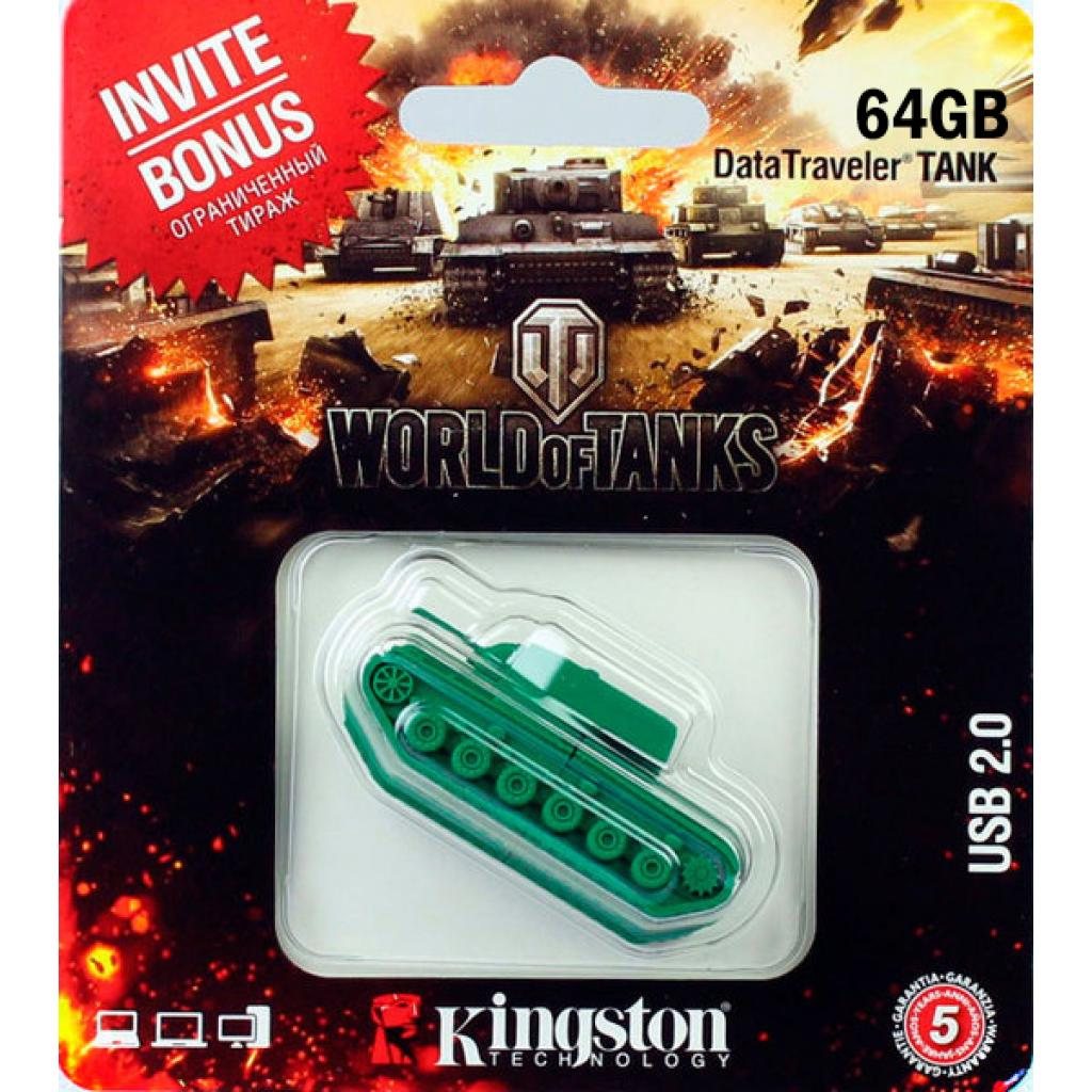 USB флеш накопитель Kingston 64 GB Custom Rubber Tank (DT-TANK/64GB)