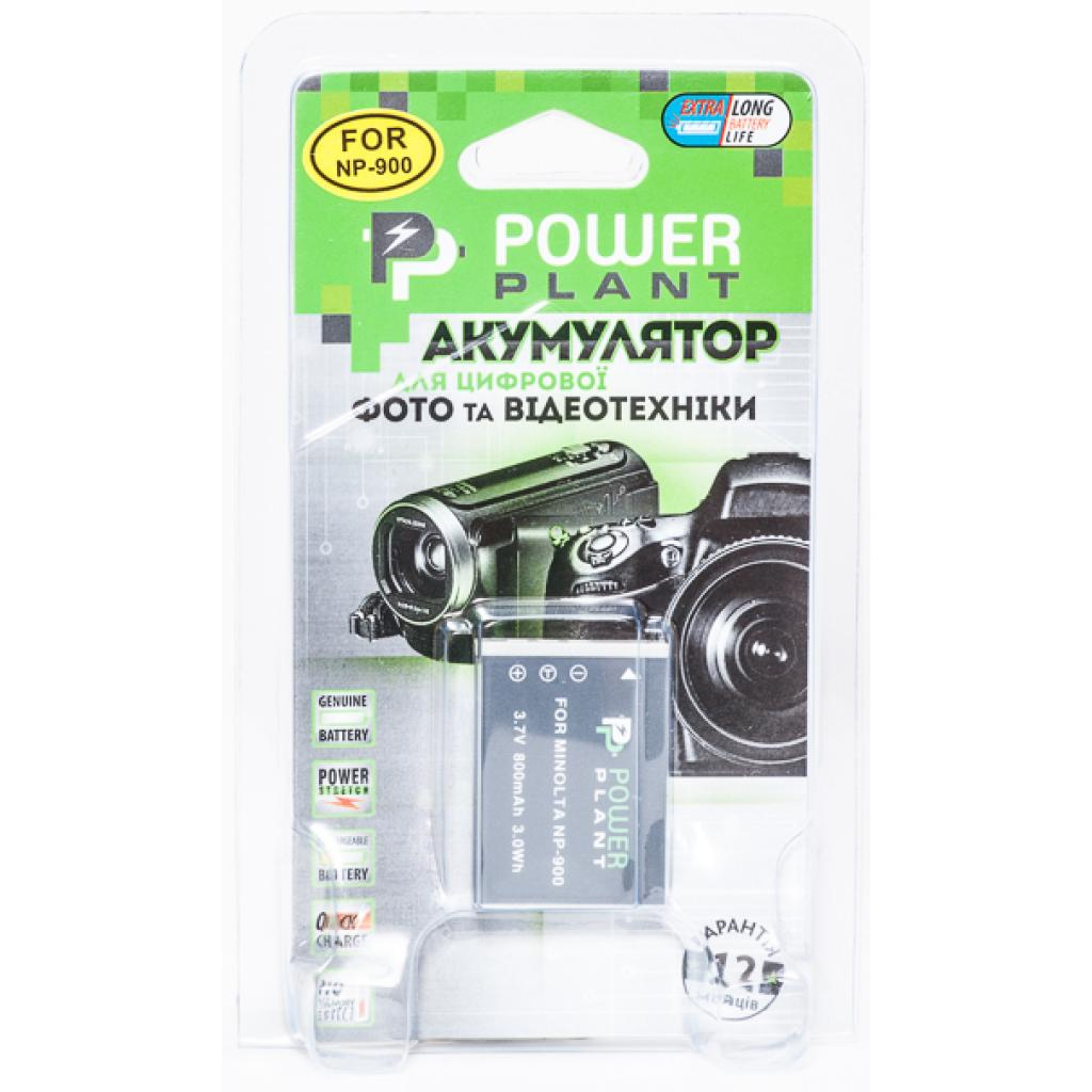 Аккумулятор к фото/видео PowerPlant Minolta NP-900,Li-80B (DV00DV1070) изображение 3