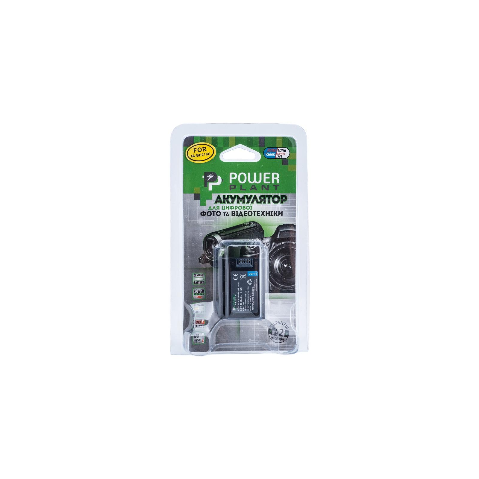 Аккумулятор к фото/видео PowerPlant Samsung IA-BP210E (DV00DV1285) изображение 2