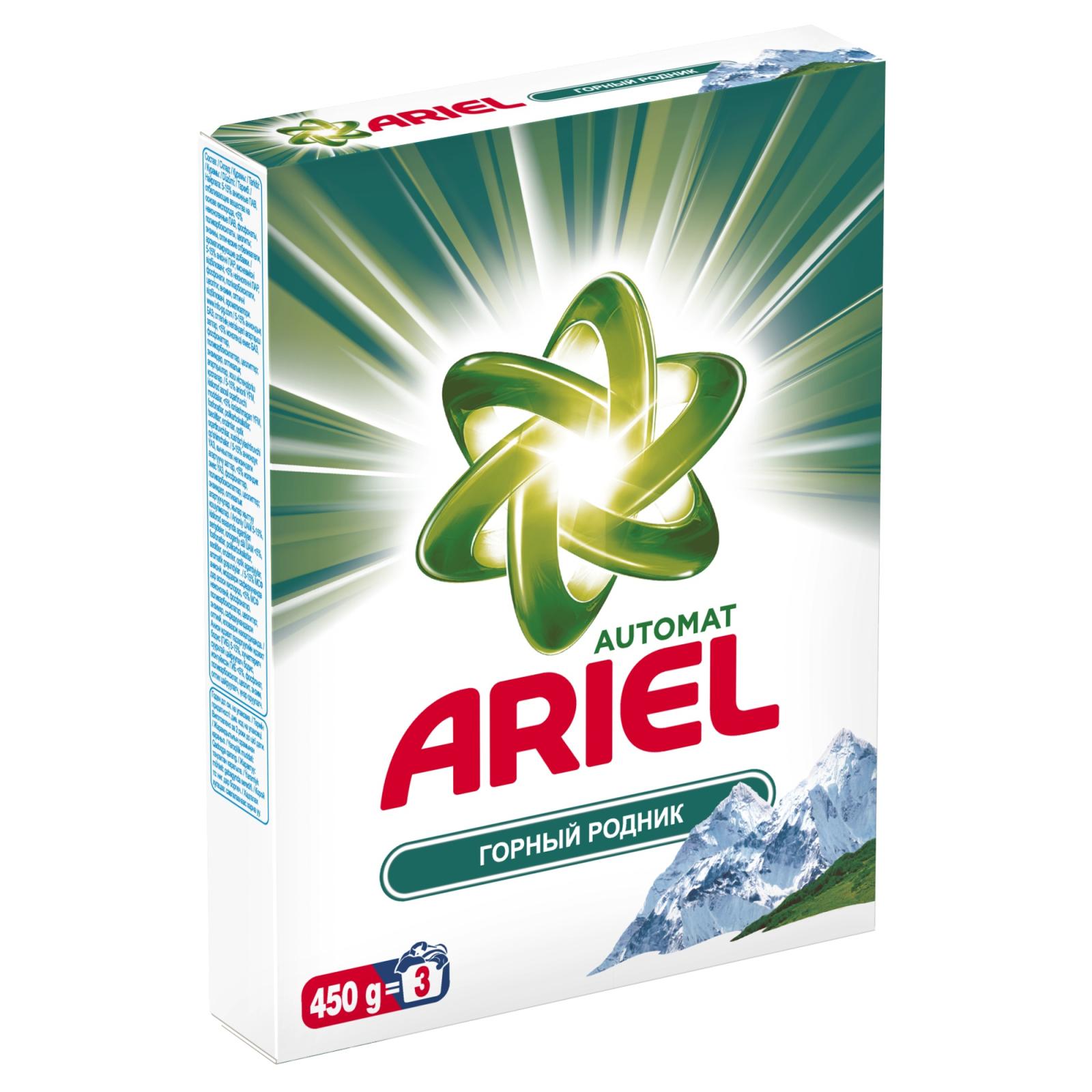 Стиральный порошок Ariel Горный Родник 450 г (5413149045972)