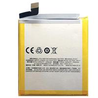 Аккумуляторная батарея Meizu for M2 (BT43c / 45581)