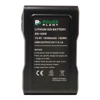 Аккумулятор к фото/видео PowerPlant Sony AN-150W, 10400mAh (DV00DV1417)