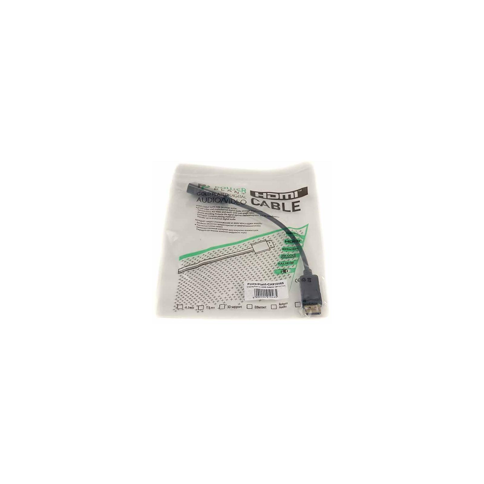 Переходник DisplayPort to HDMI 0.2m PowerPlant (CA910465) изображение 3