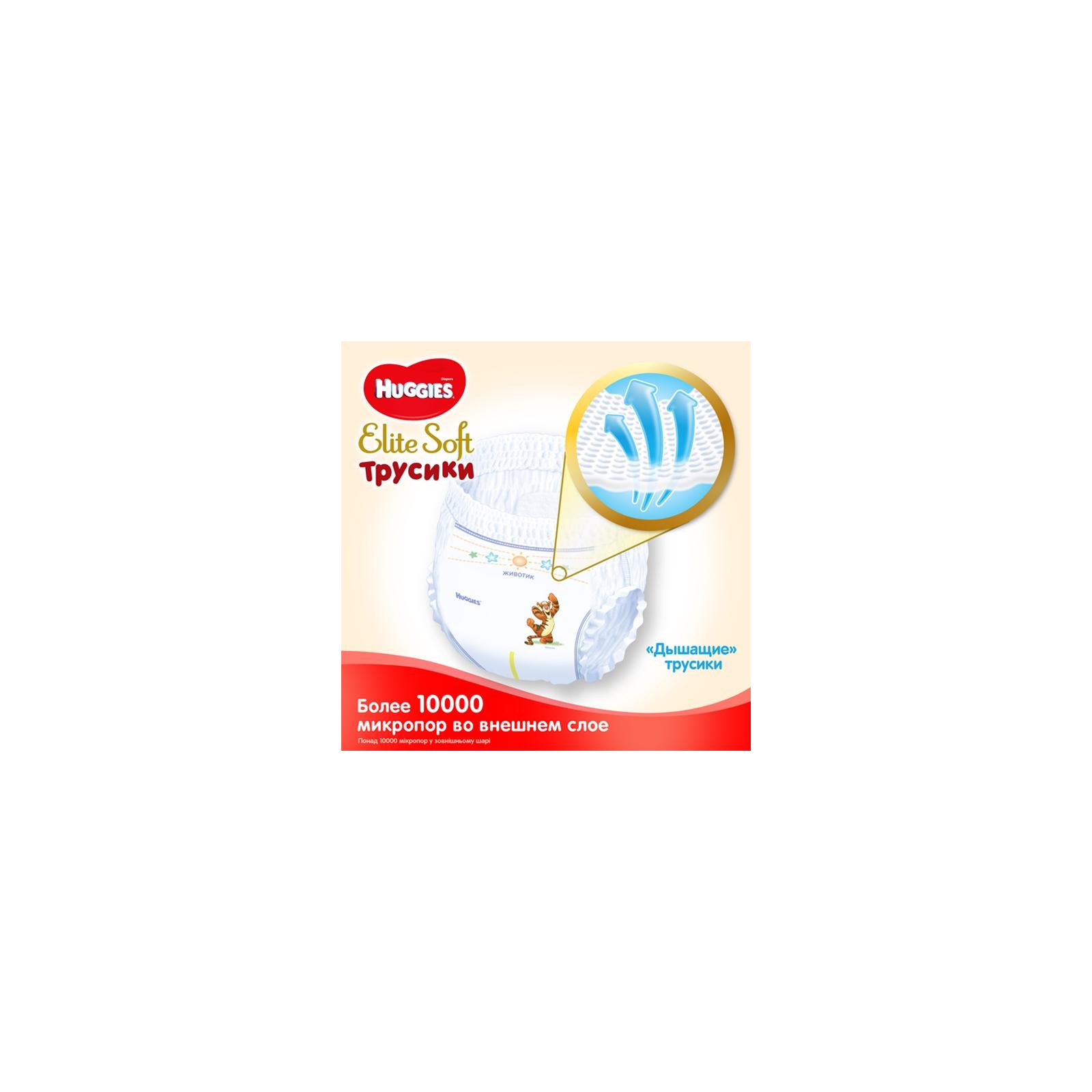 Подгузник Huggies Elite Soft Pants M размер 3 (6-11 кг) 25 шт (5029053546964) изображение 3