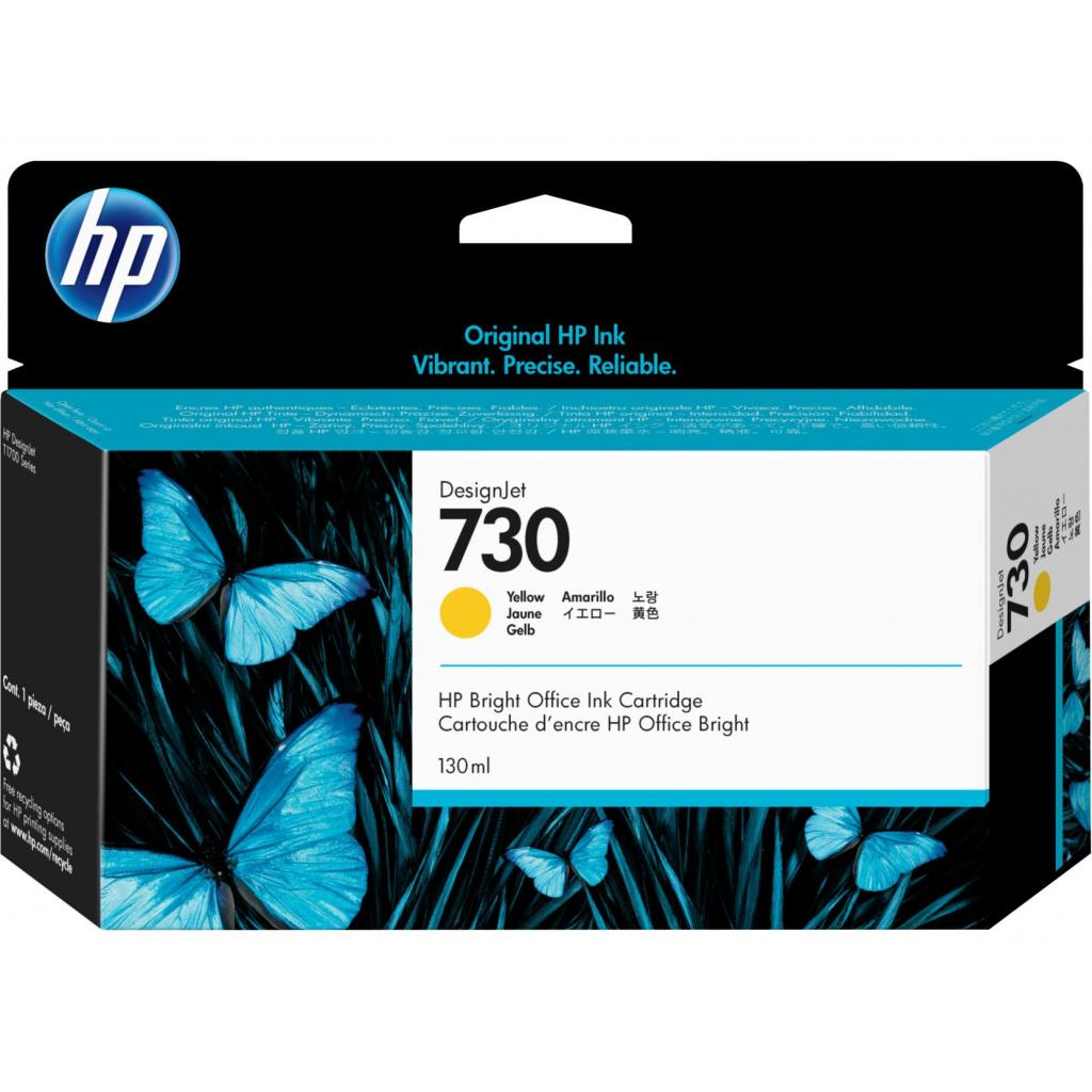 Картридж HP DJ No.730 130-ml Yellow (P2V64A)
