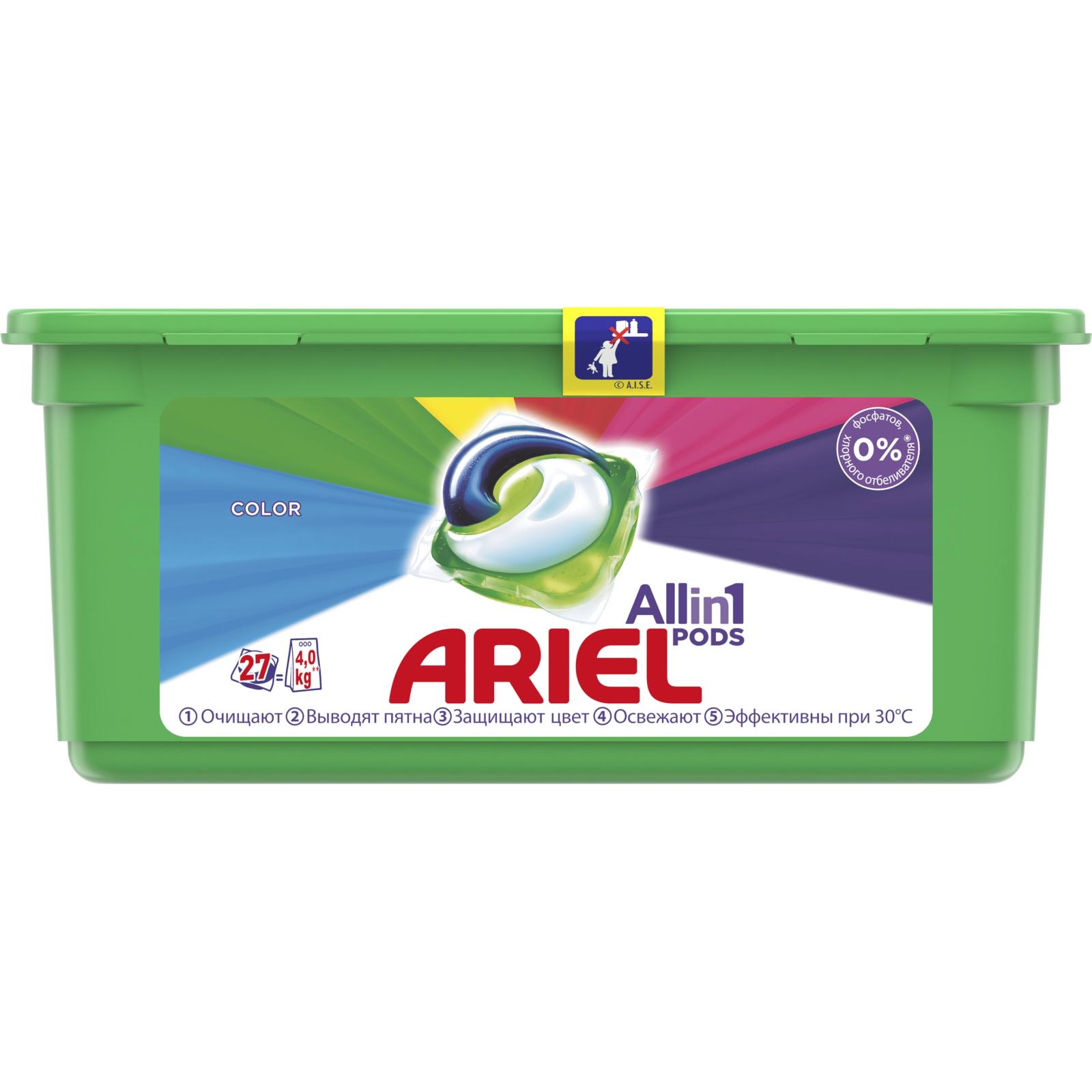 Капсулы для стирки Ariel Pods Все-в-1 Color 23 шт. (4084500078710)