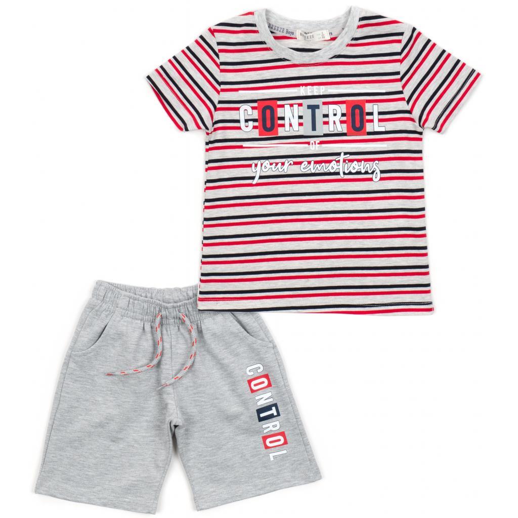 Набор детской одежды Breeze в полоску (15997-98B-red)