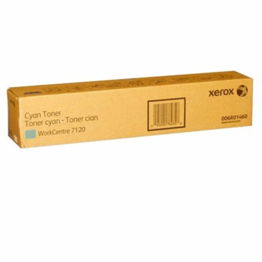 Драм картридж XEROX WC7120 Cyan (013R00660)