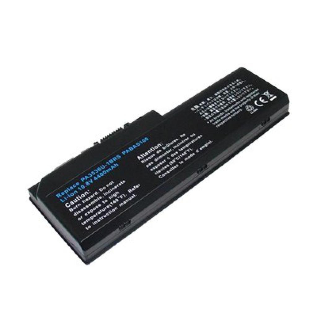 Аккумулятор для ноутбука Toshiba PA3537U-1BRS Portege M800 BatteryExpert (PA3537U L 78)