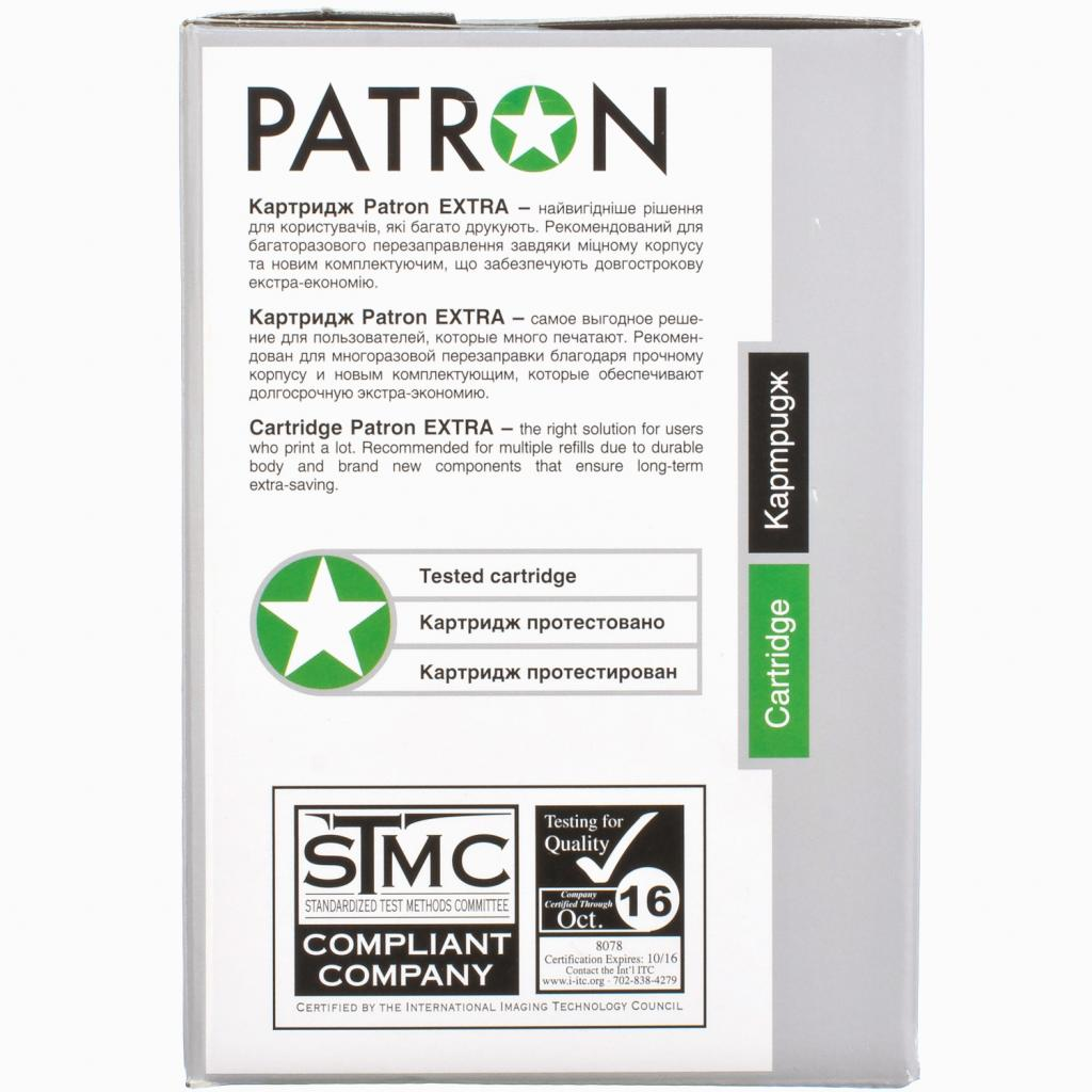 Картридж PATRON HP CLJ CP2025/ CM2320 (PN-304AKR) BLACK Extra (CT-HP-CC530A-B-PN-R) изображение 6