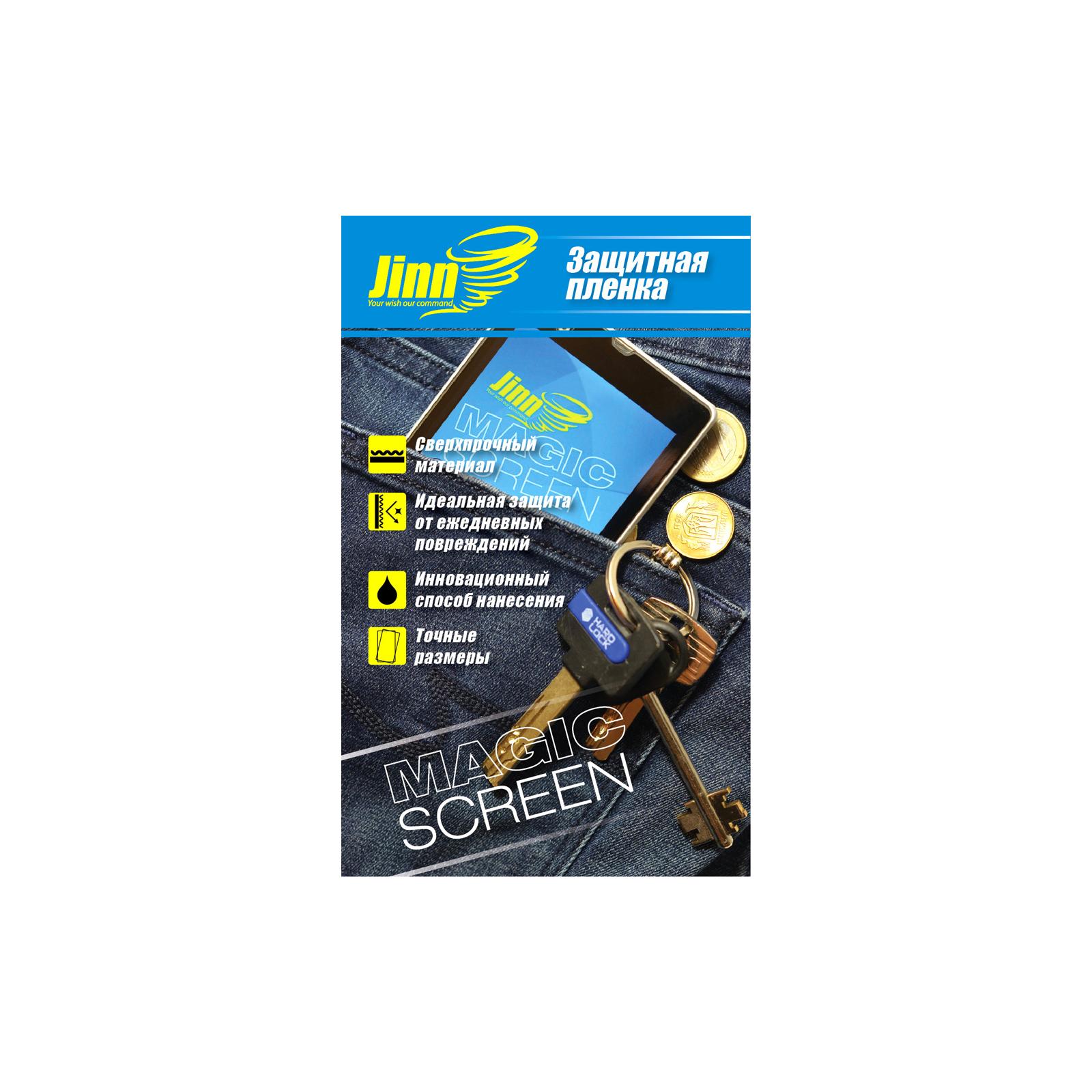 Пленка защитная JINN ультрапрочная Magic Screen для Sony Xperia V LT25i (Sony Xperia V front)