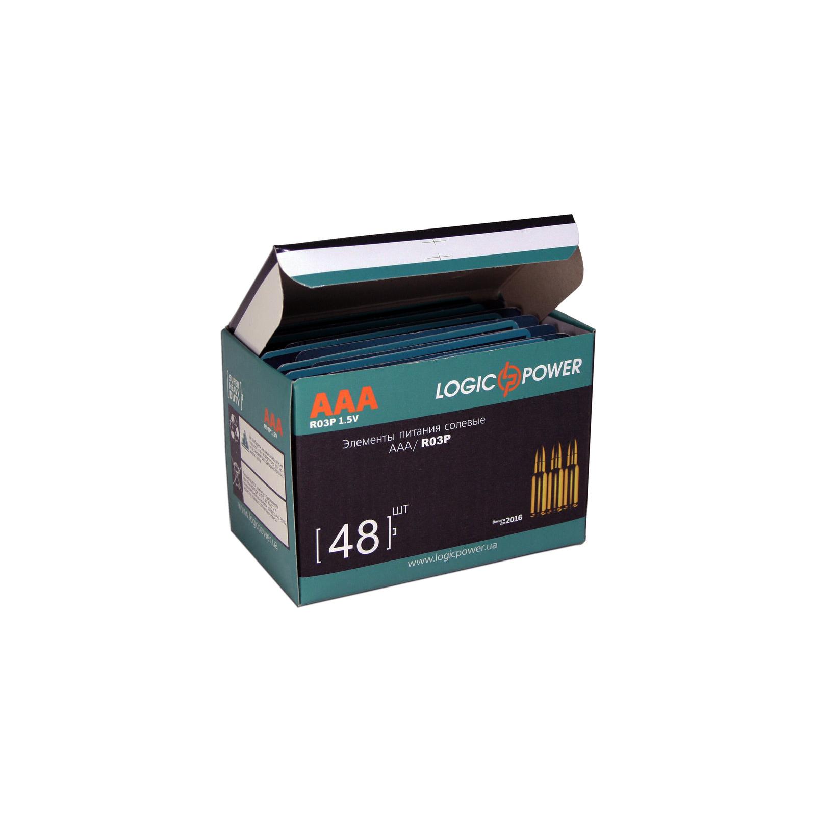 Батарейка LogicPower AAA R03P * 4 (3165)
