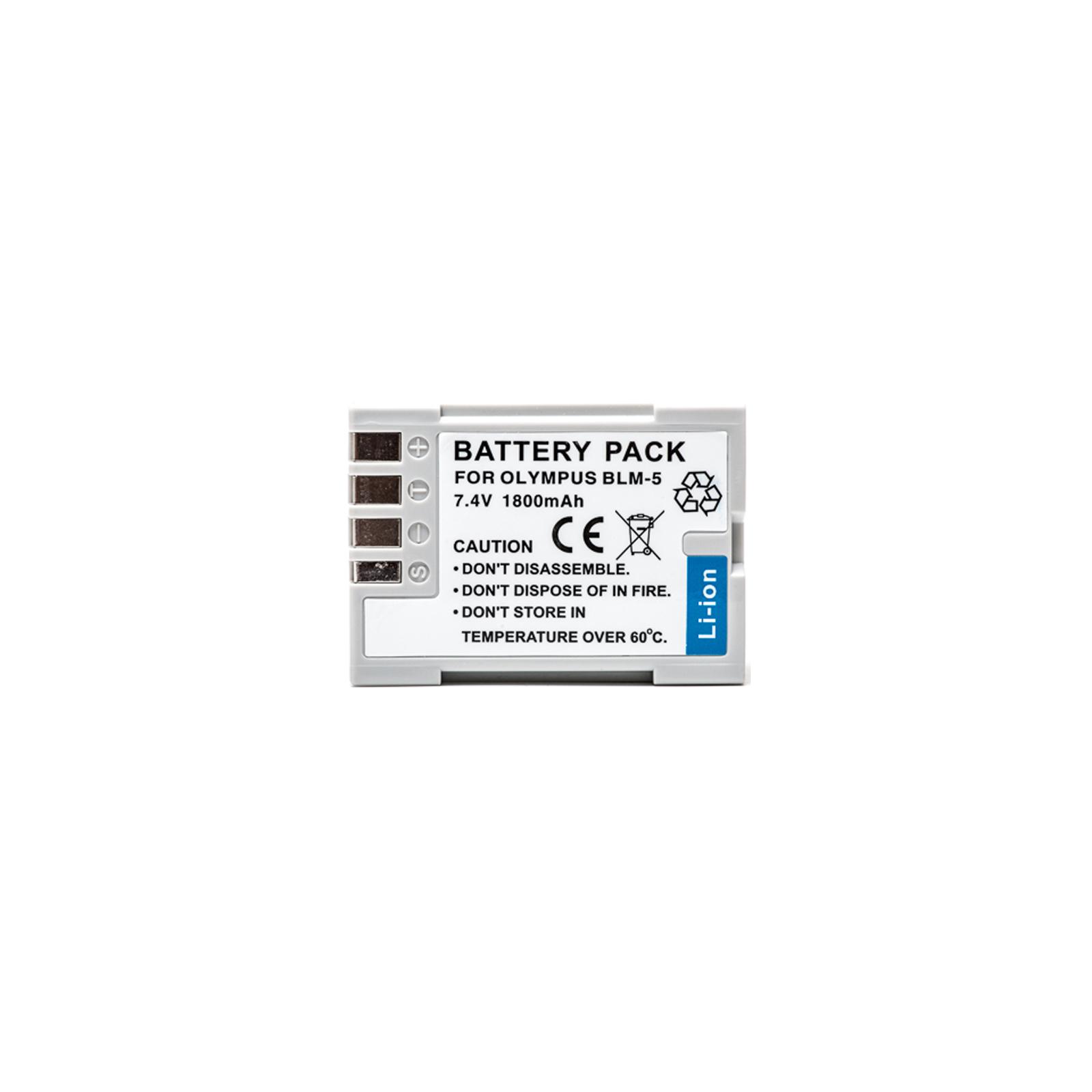 Аккумулятор к фото/видео PowerPlant Olympus PS-BLM5 (DV00DV1286) изображение 2
