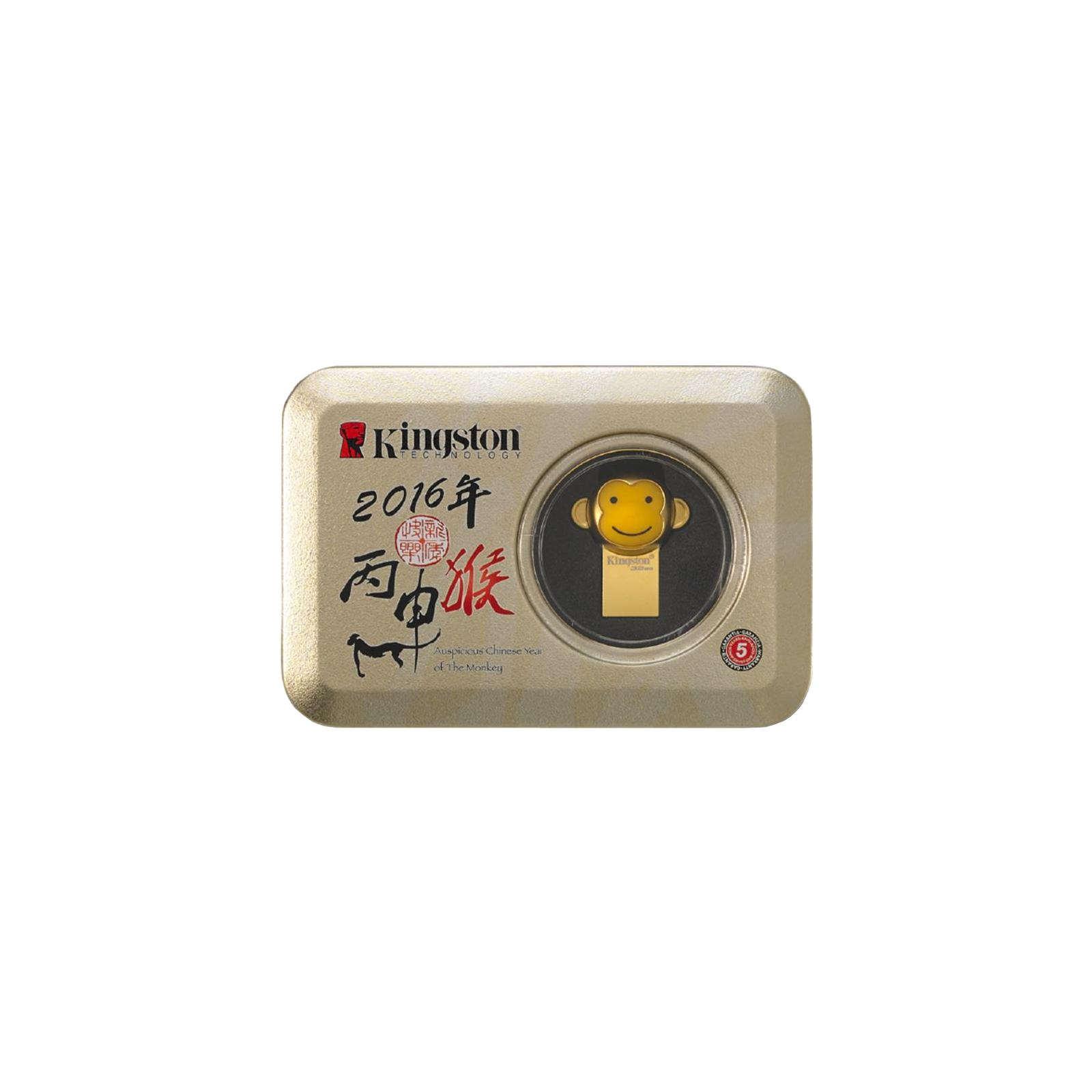 USB флеш накопитель Kingston 32GB Year of Monkey USB3.0/3.1 (DTCNY16/32GB) изображение 7