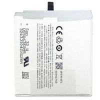 Аккумуляторная батарея Meizu for MX5 (BT51 / 45580)