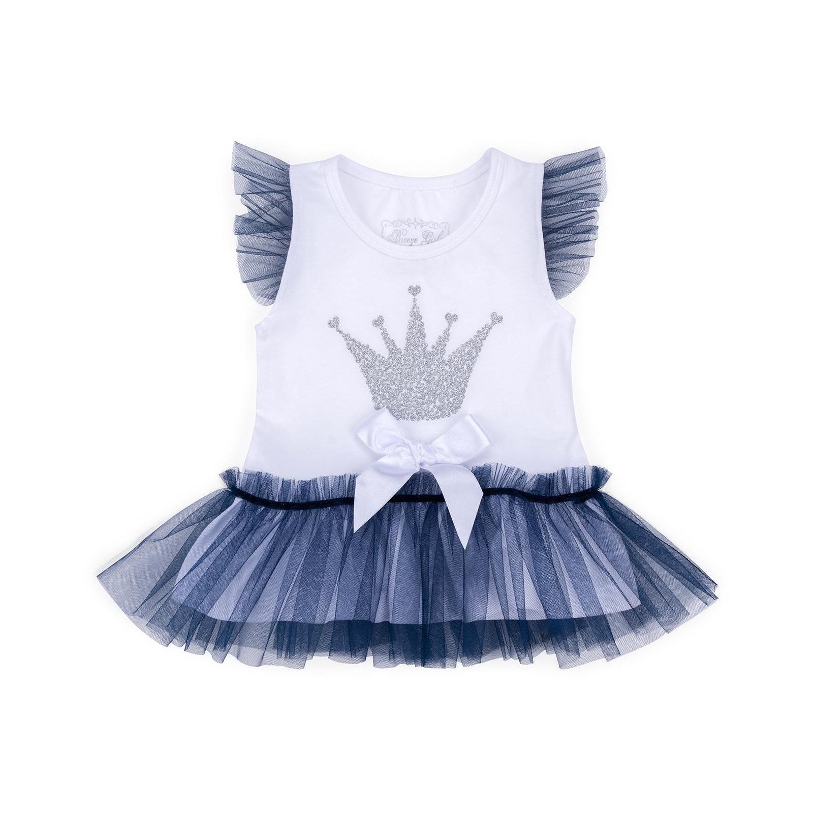 Набор детской одежды Breeze с коронкой (10869-98G-blue) изображение 2