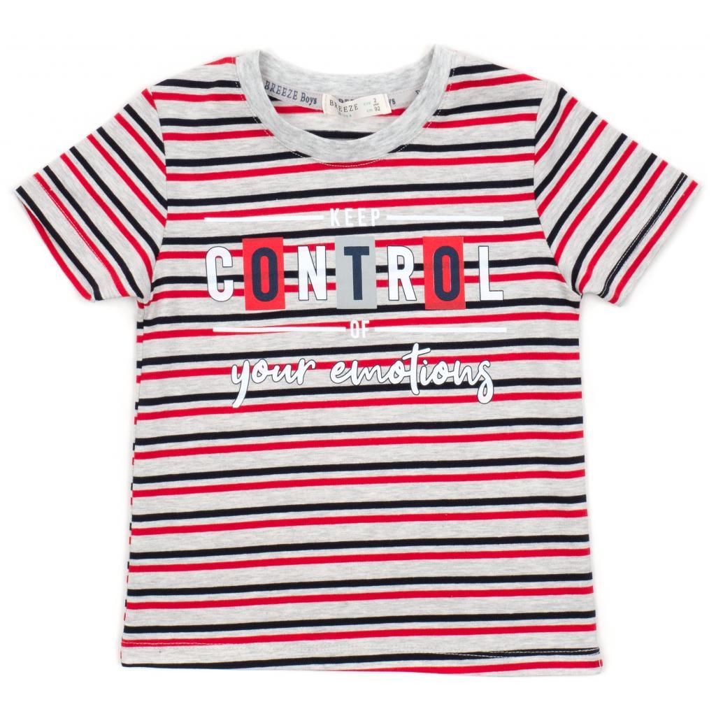Набор детской одежды Breeze в полоску (15997-98B-red) изображение 2