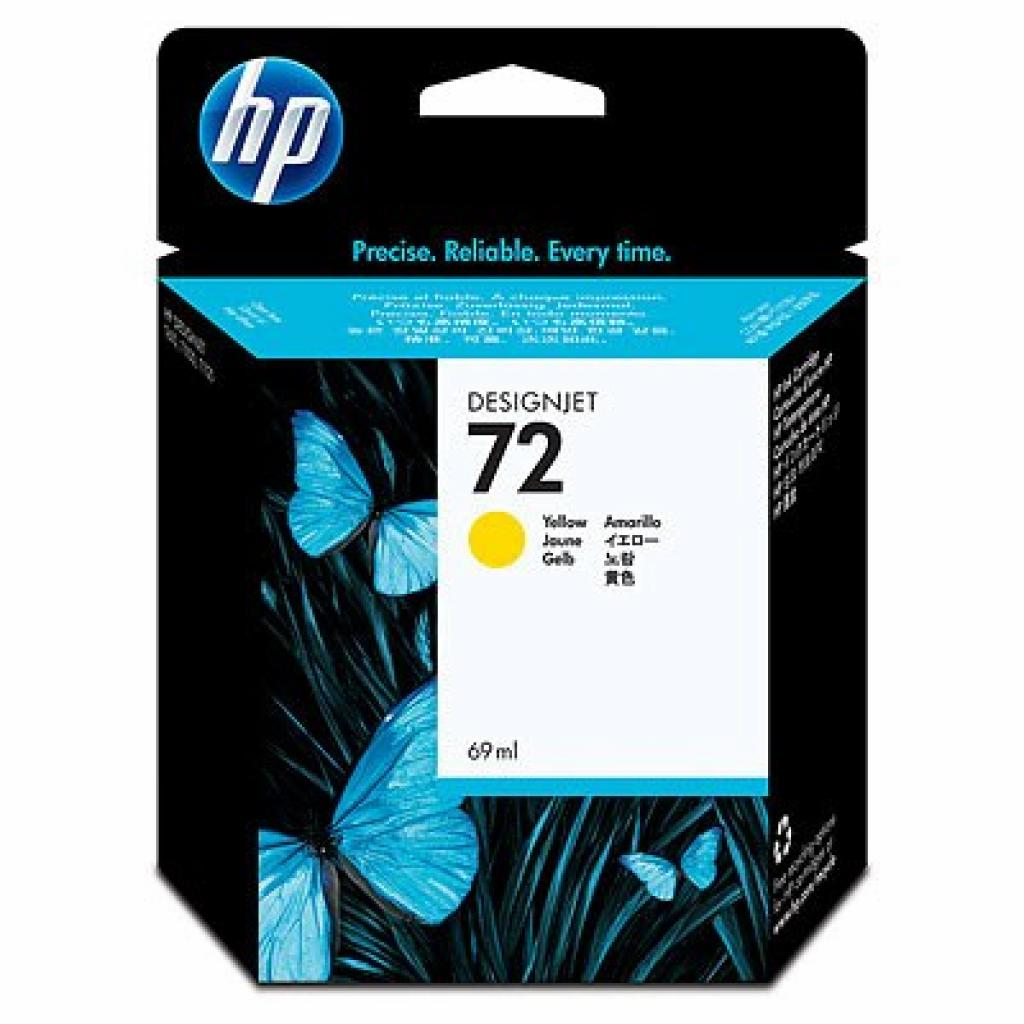 Картридж HP DJ No. 72DesignjT1120 Yellow (C9400A)