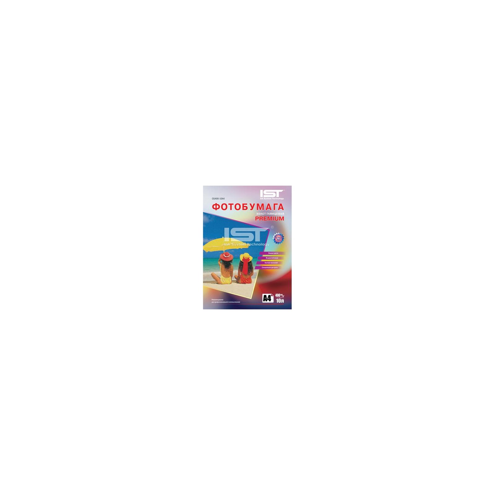 Бумага IST A4 (CG400-10A4)