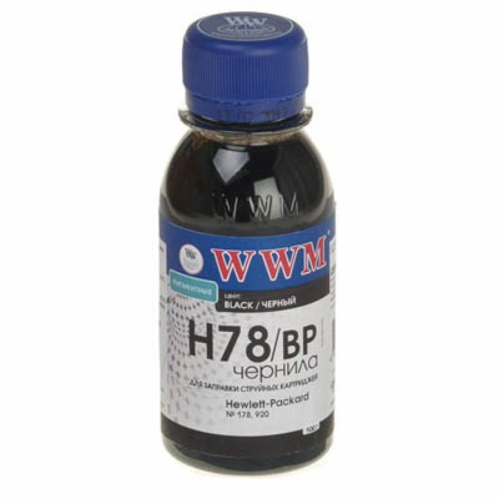 Чернила WWM HP №178  BlackPigmented (H78/BP-2)
