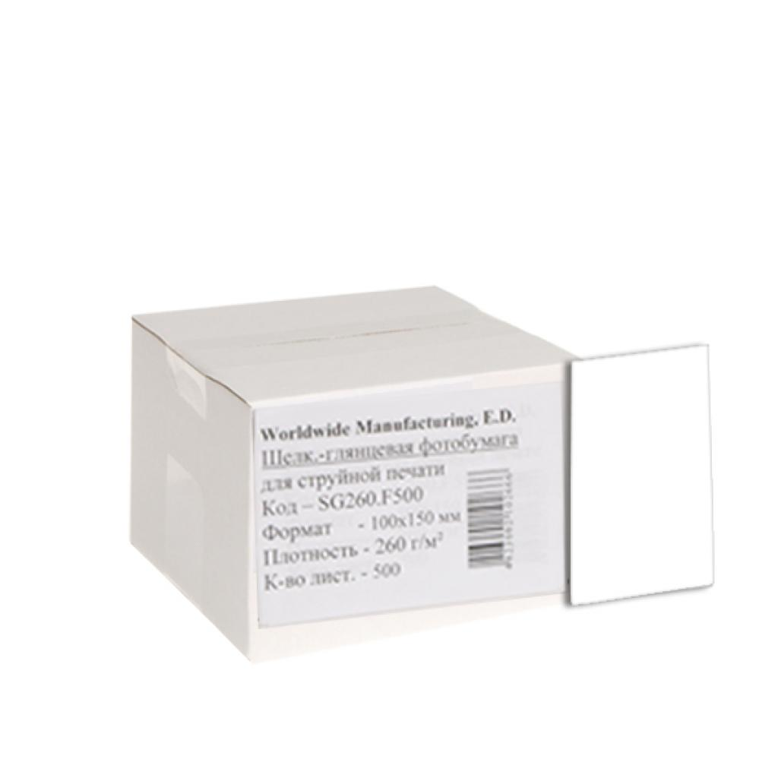Бумага WWM 10x15 (SG260.F500)