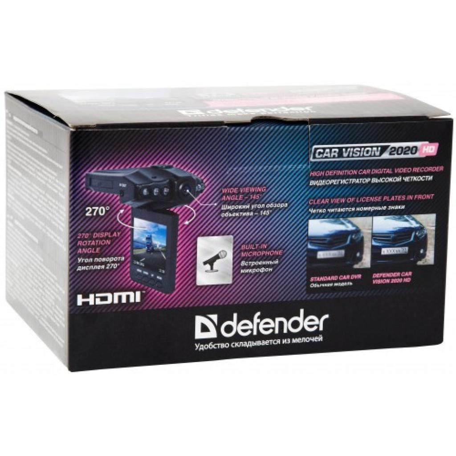 Видеорегистратор Defender Car vision 2020 HD изображение 10