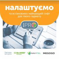 """Настройка смартфона и планшета """"WP Мультимедійний"""" BRAIN PRO"""