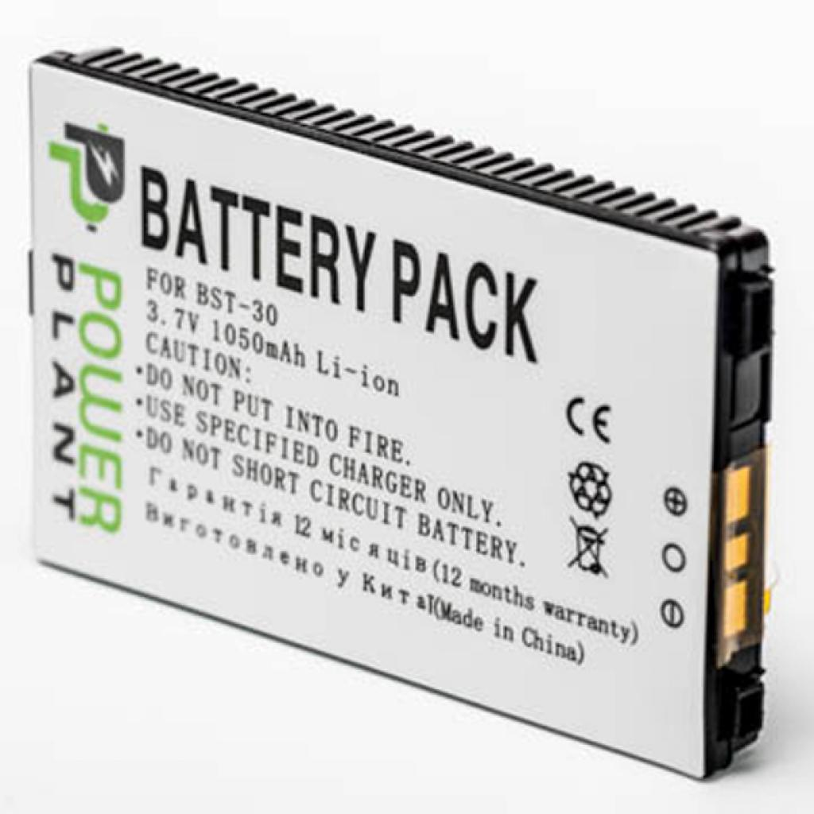 Аккумуляторная батарея PowerPlant Sony Ericsson BST-30 (K300, K500, K700) (DV00DV1111) изображение 2