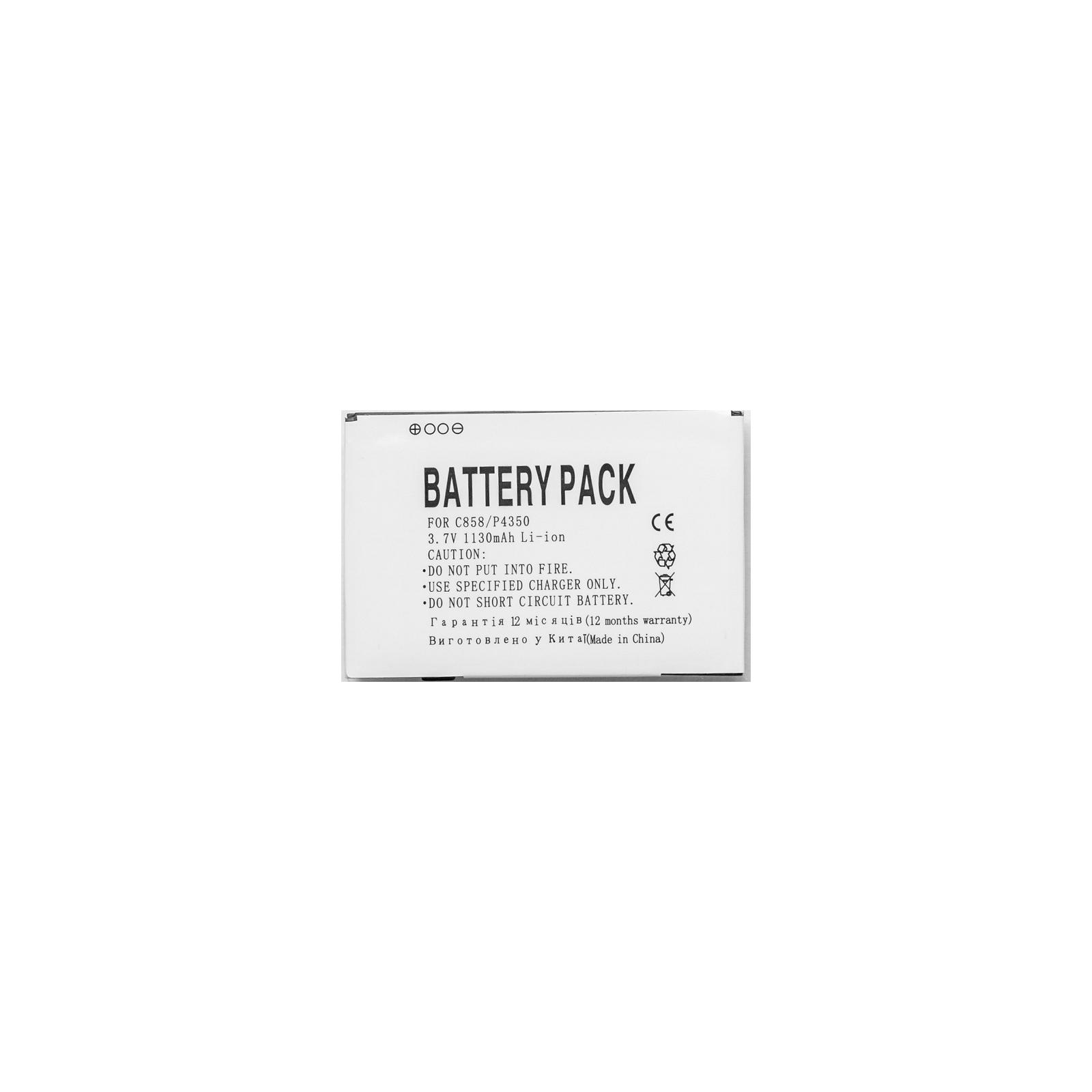 Аккумуляторная батарея PowerPlant HTC HERA160 (P4350, C858, C800, O2 XDA Terra) (DV00DV6159) изображение 2