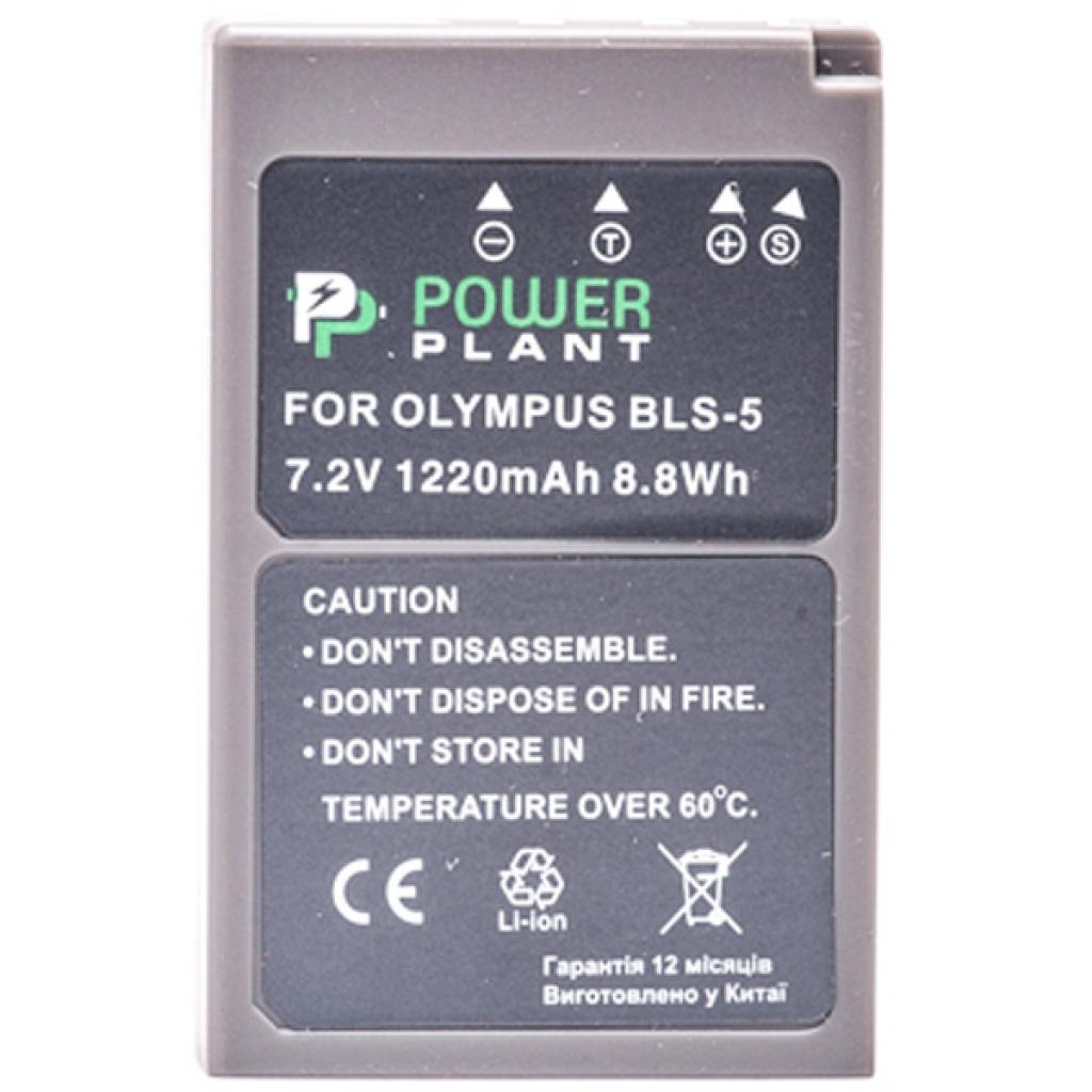 Аккумулятор к фото/видео PowerPlant Olympus PS-BLS5 (DV00DV1287) изображение 2