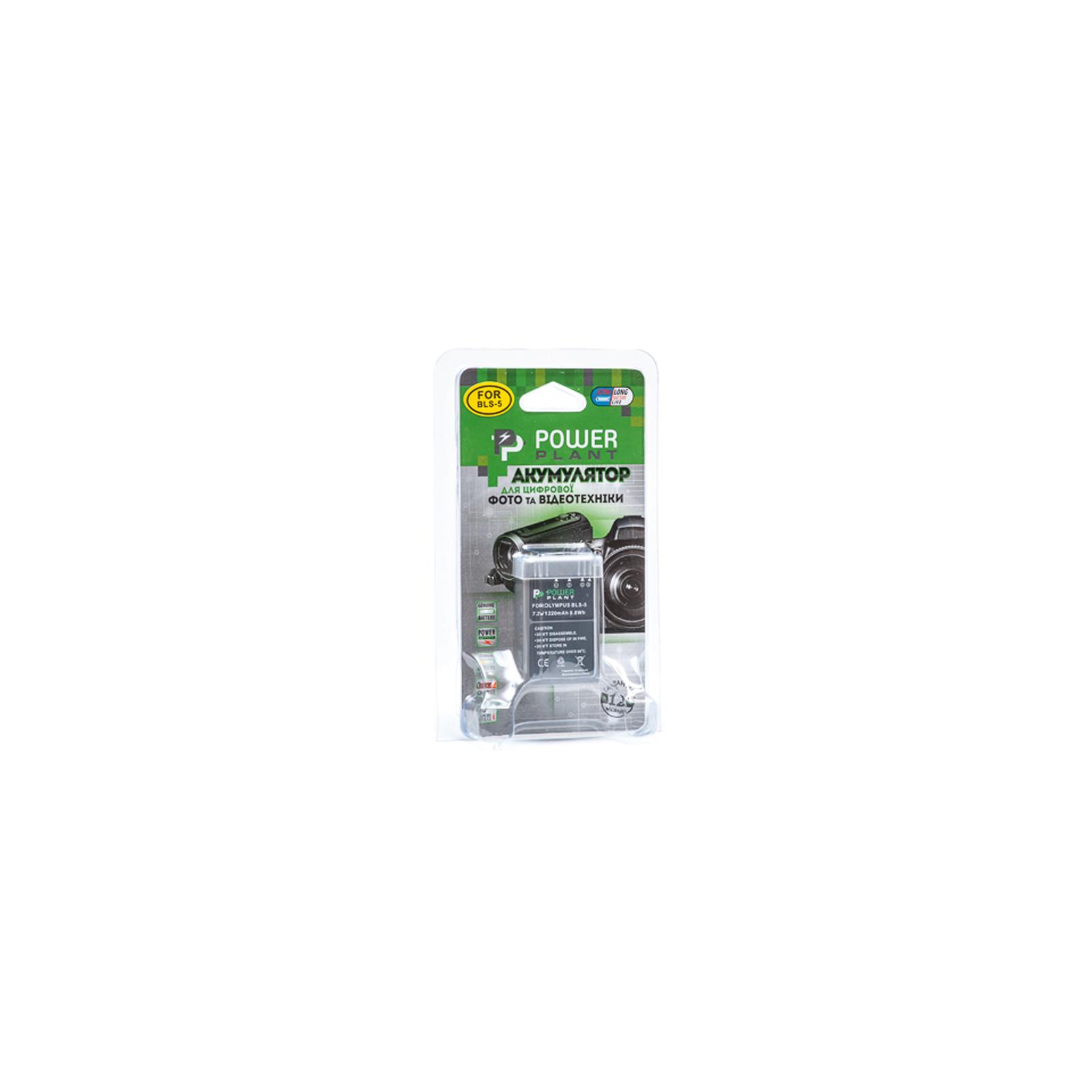 Аккумулятор к фото/видео PowerPlant Olympus PS-BLS5 (DV00DV1287) изображение 3