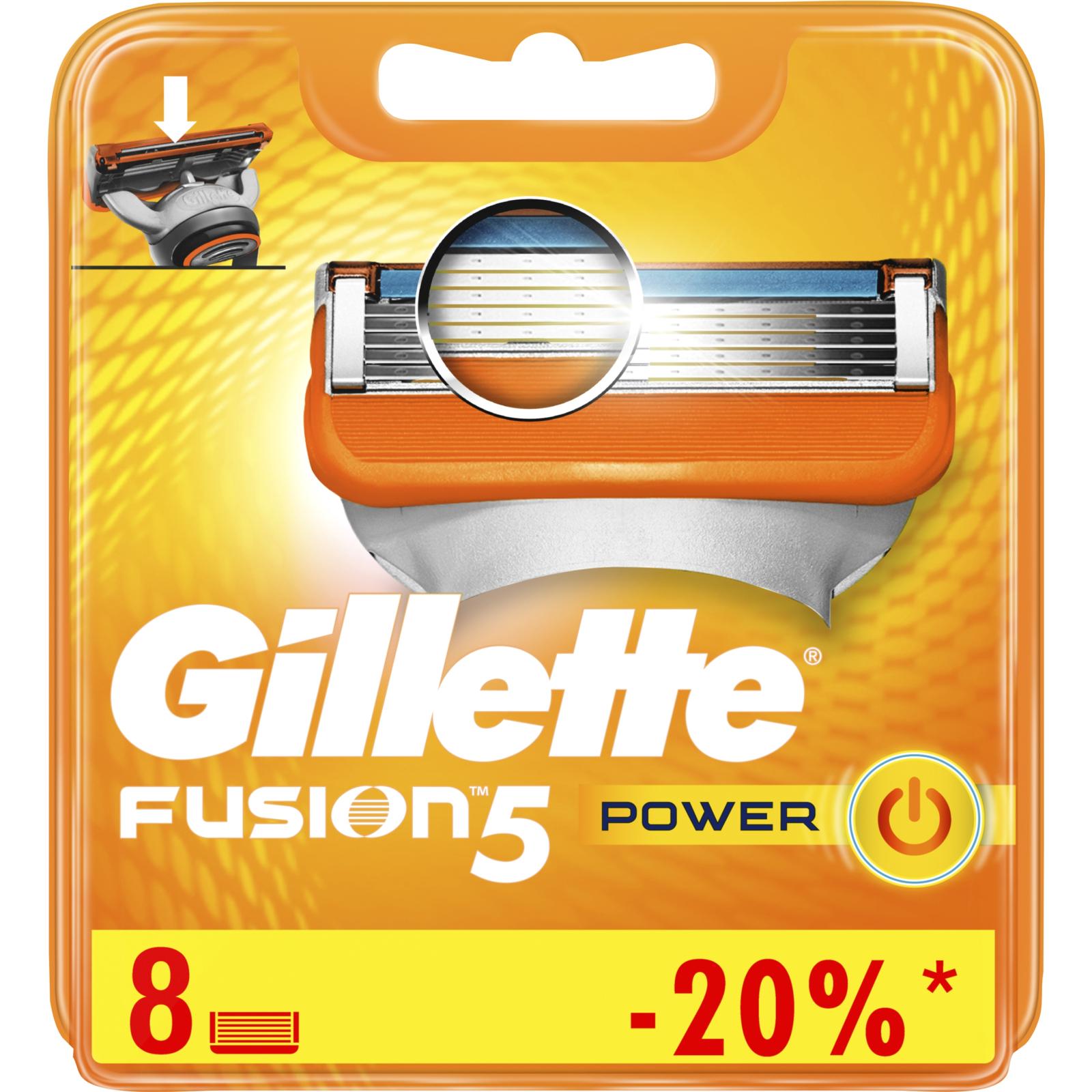 Сменные кассеты Gillette Fusion Power 8 шт (7702018877621) изображение 2