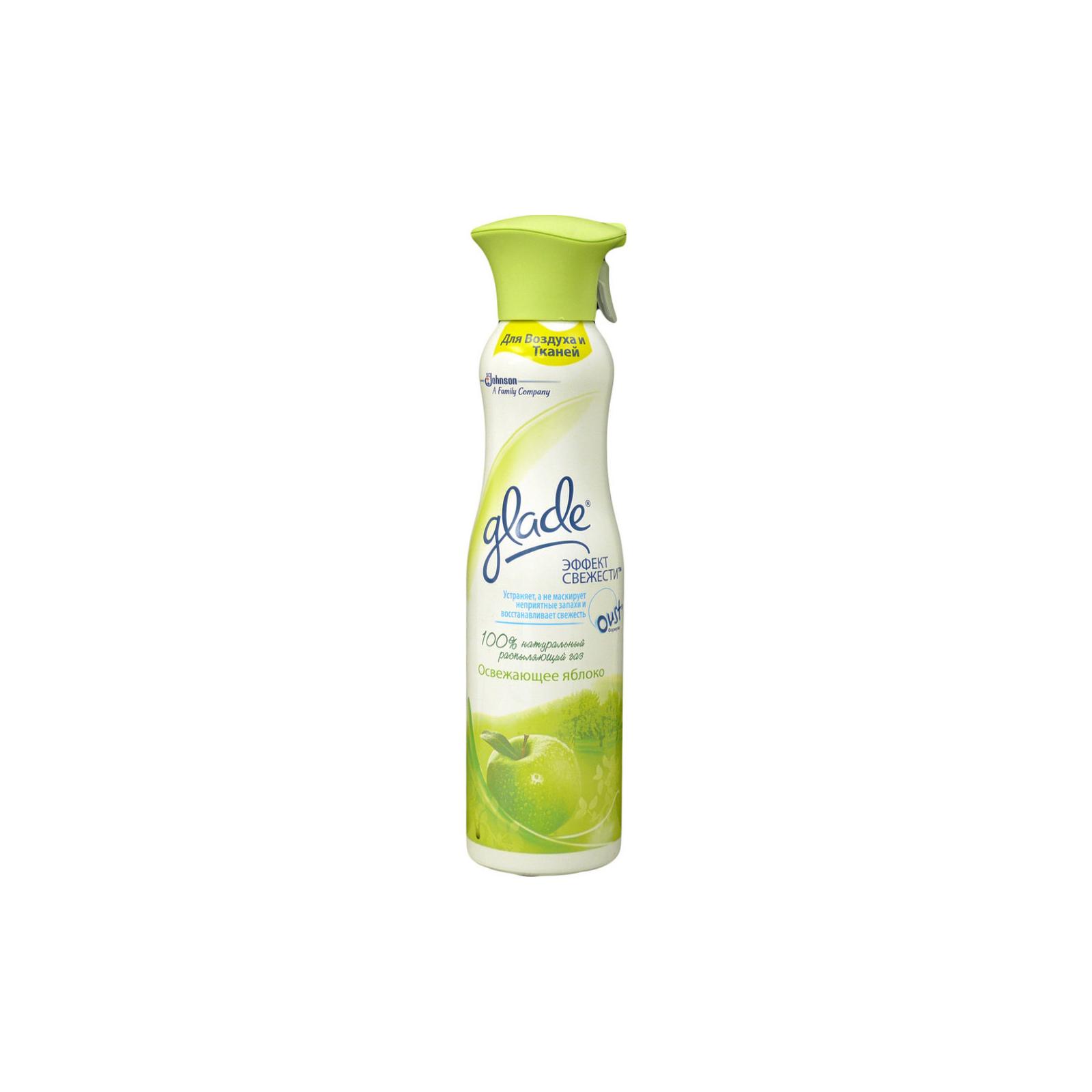 Освежитель воздуха Glade Эффект Свежести Освежающее Яблоко 275 мл (4620000431534)