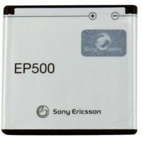 Аккумуляторная батарея SONY for EP500 (EP500 / 21460)
