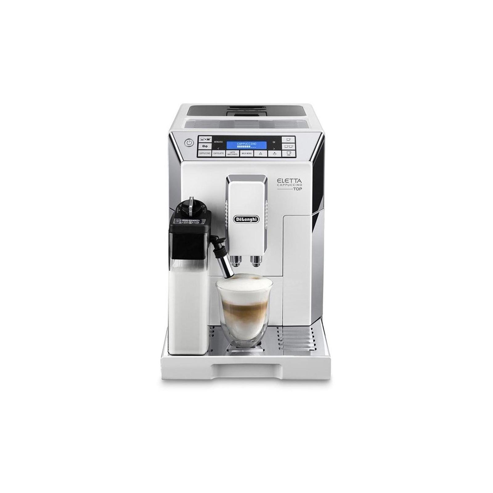 Кофеварка DeLonghi ECAM 45.760 W изображение 2