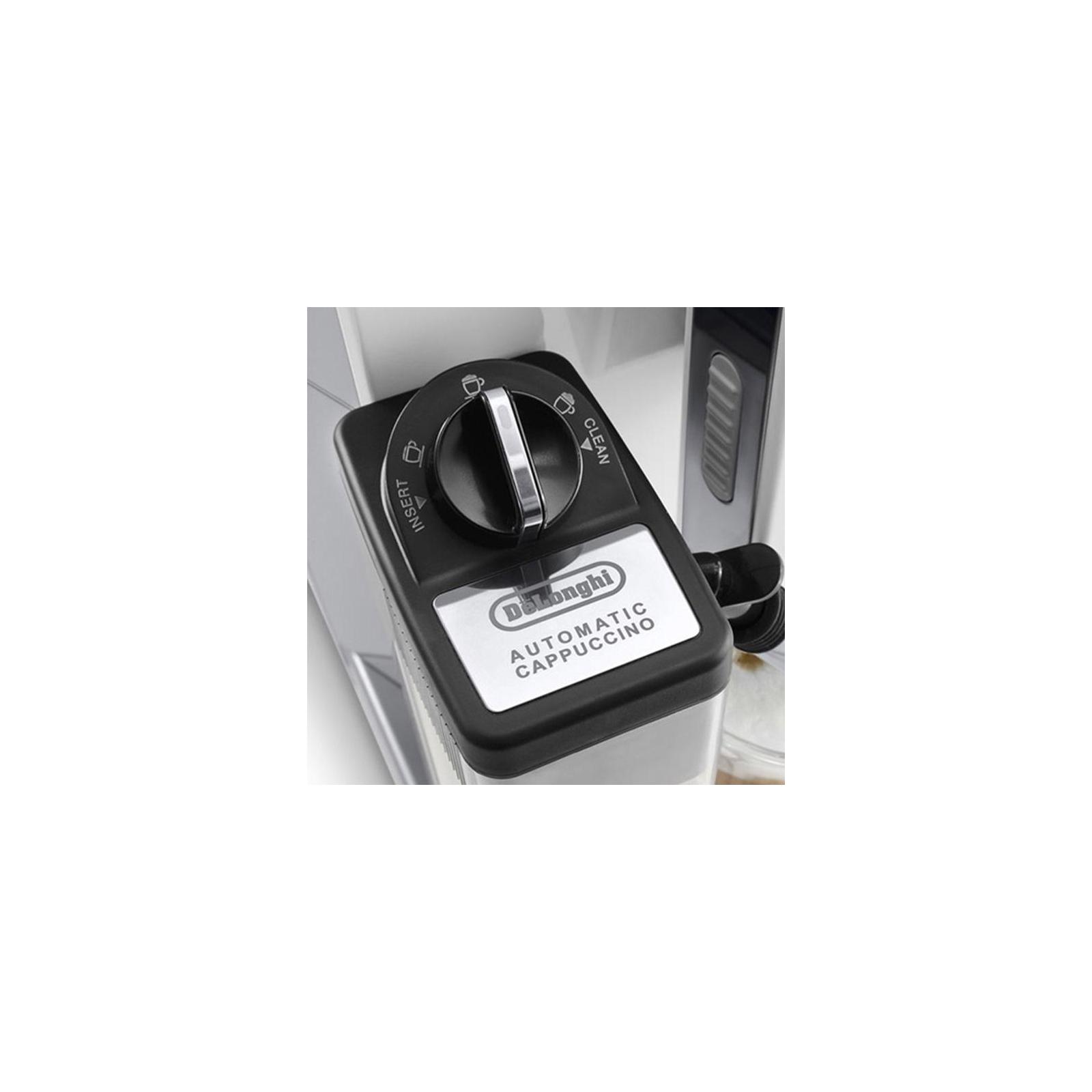 Кофеварка DeLonghi ECAM 45.760 W изображение 4