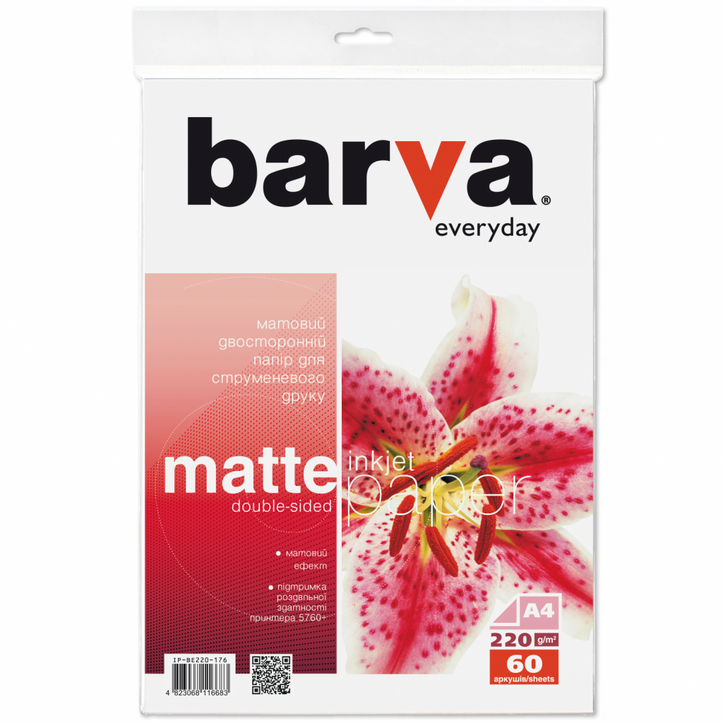 Бумага Barva A4 Everyday matted double-sided 220г 60с (IP-BE220-176)