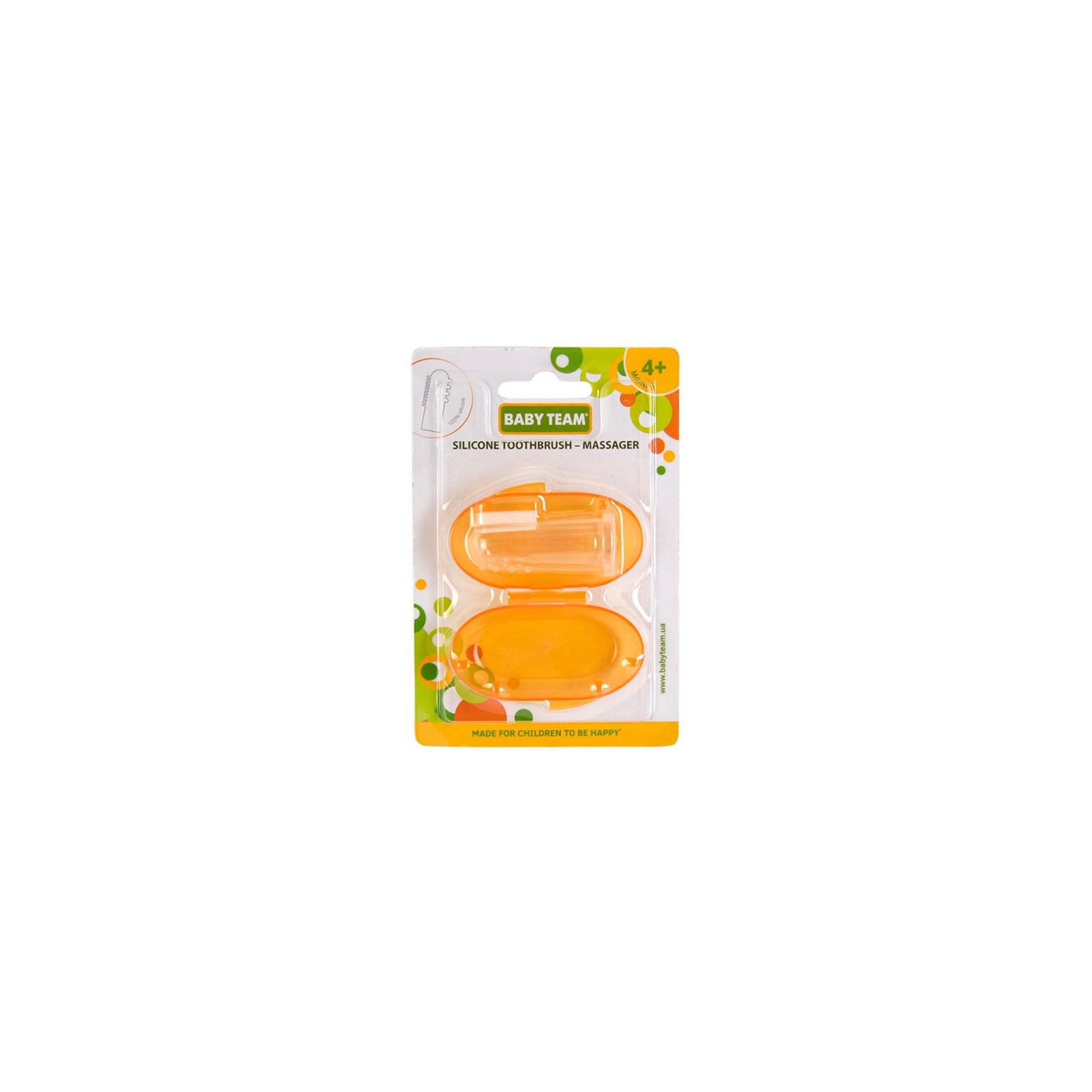 Детская зубная щетка Baby Team силиконовая щетка-массажер с контейнером (7200_оранжевый) изображение 2