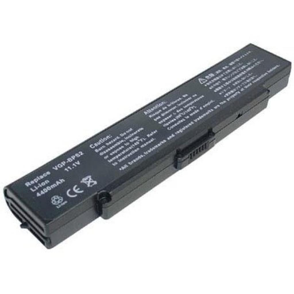 Аккумулятор для ноутбука Sony BPS2 Drobak (102219)