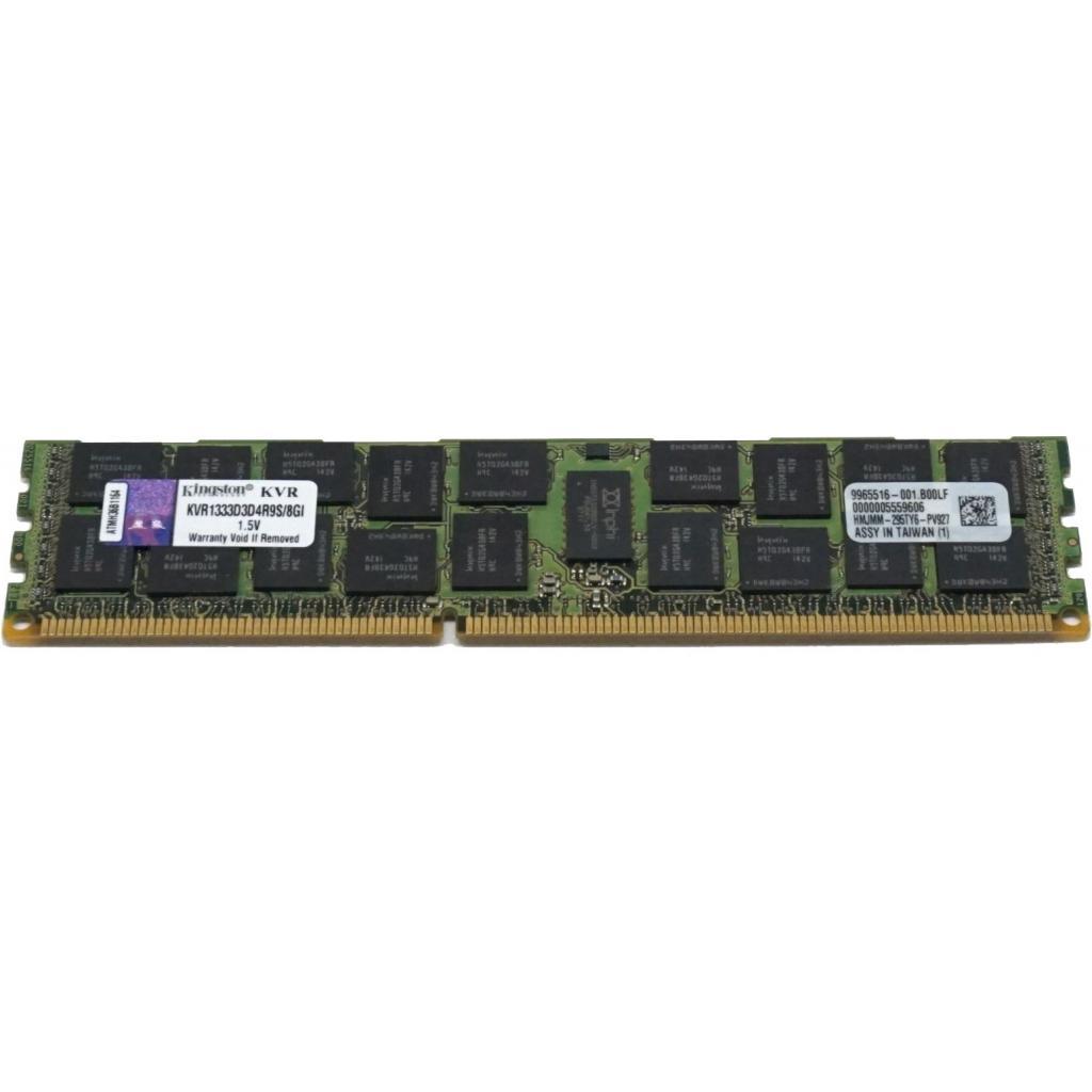 Модуль памяти для сервера DDR3 8192Mb Kingston (KVR1333D3D4R9S/8GHB)