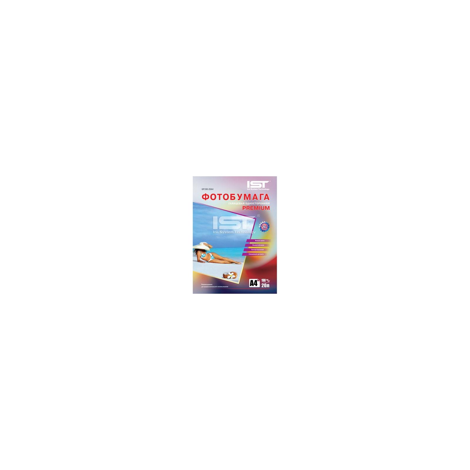 Бумага IST A4 (GP190-20A4)