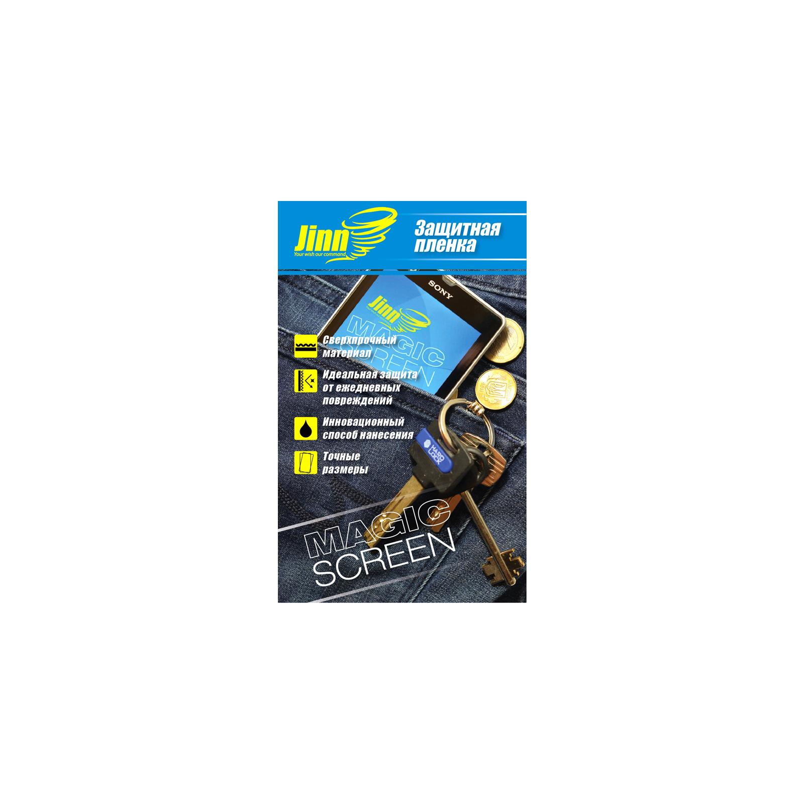 Пленка защитная JINN надміцна Magic Screen для HTC One X S720e (захист екрану) (HTC One X front)