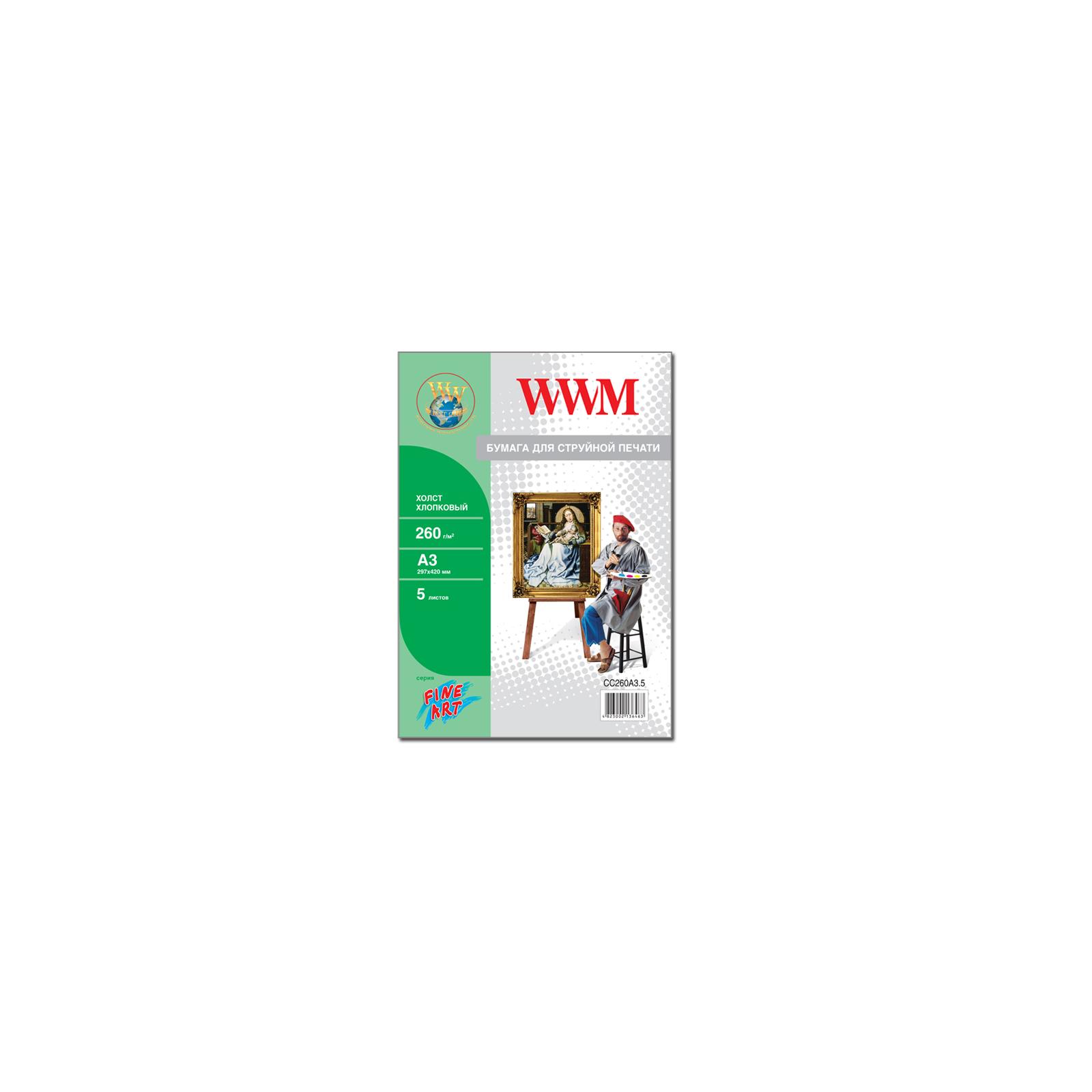 Бумага WWM A3 Fine Art (CC260A3.5)