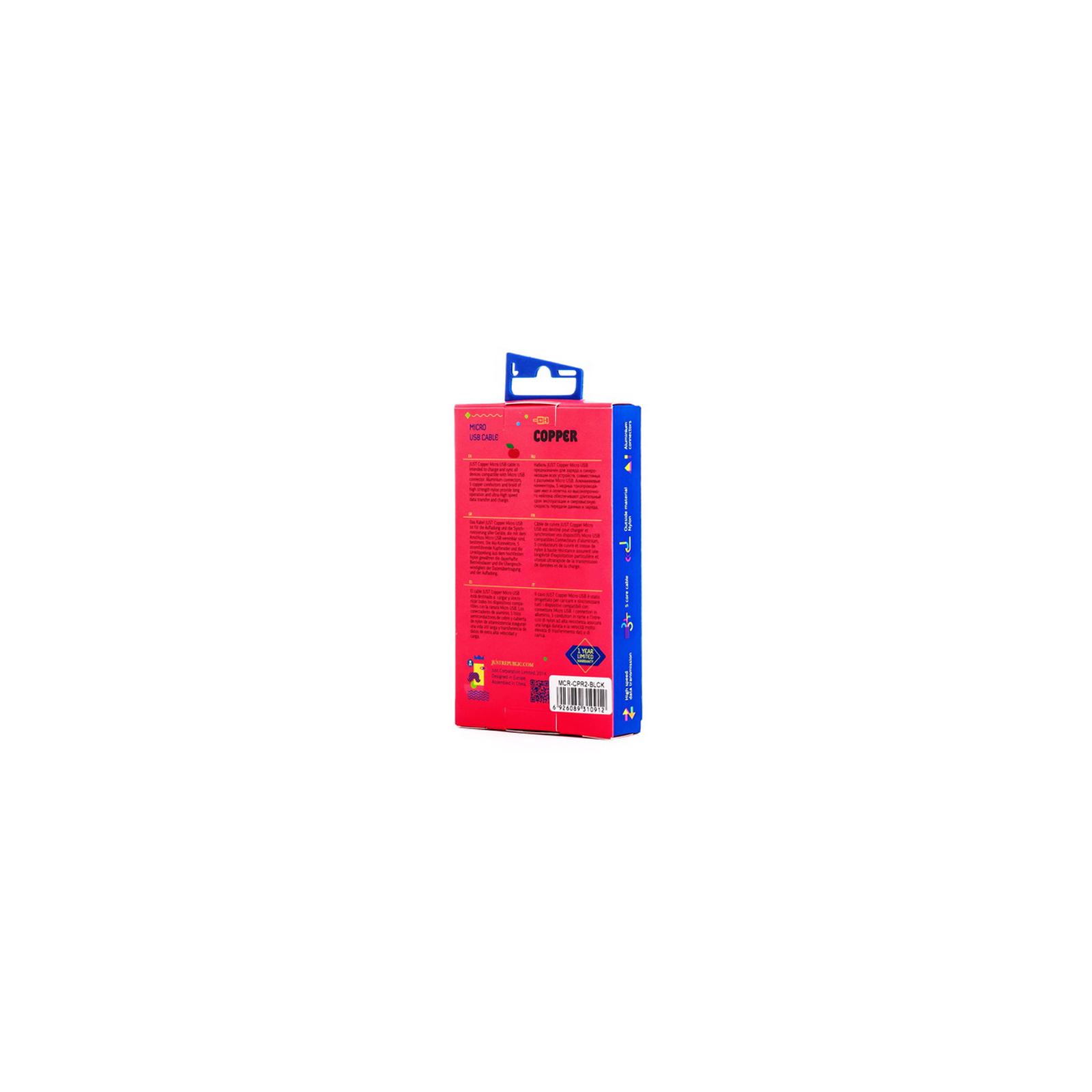 Дата кабель JUST Copper Micro USB Cable 0,5M Black (MCR-CPR05-BLCK) изображение 5