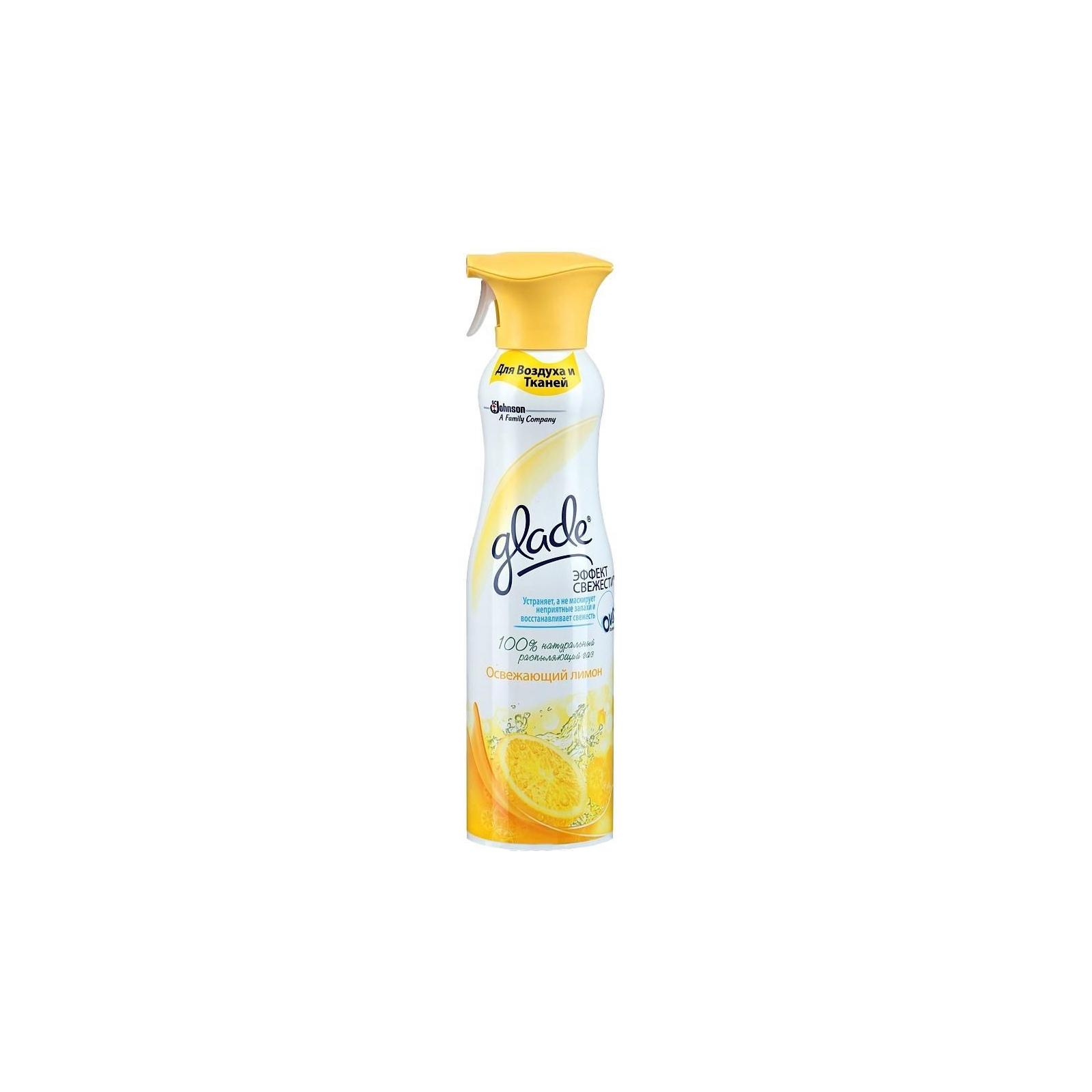 Освежитель воздуха Glade Эффект Свежести Освежающий Лимон 275 мл (4620000430933)