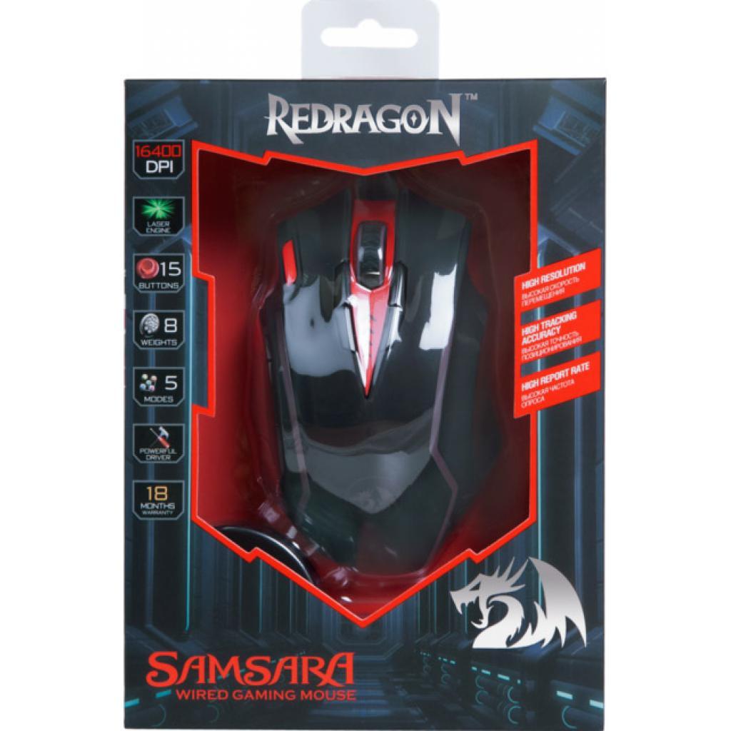 Мышка Redragon Samsara (70245) изображение 5